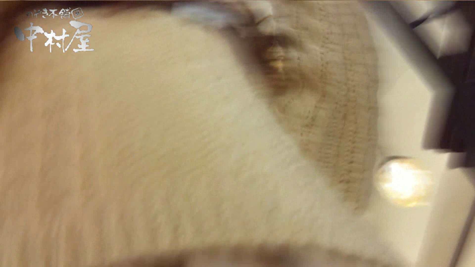 vol.61 美人アパレル胸チラ&パンチラ テカピンクのおパンツさん チラ 戯れ無修正画像 107PIX 86