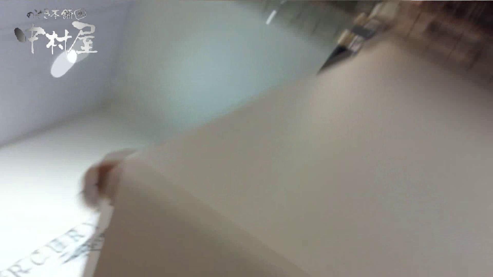 vol.61 美人アパレル胸チラ&パンチラ テカピンクのおパンツさん 胸チラ | パンチラ  107PIX 97