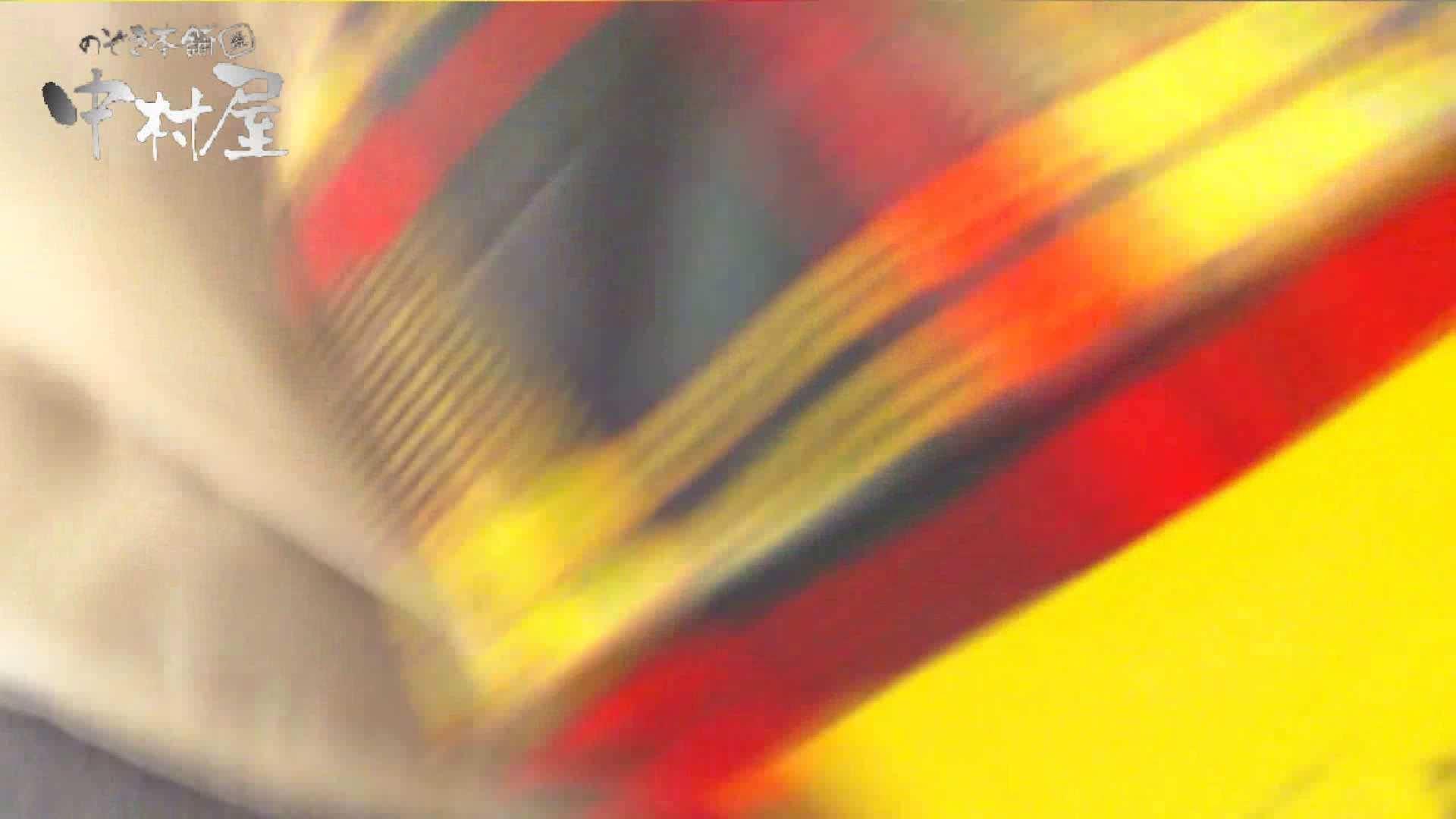 vol.61 美人アパレル胸チラ&パンチラ テカピンクのおパンツさん 胸チラ | パンチラ  107PIX 105