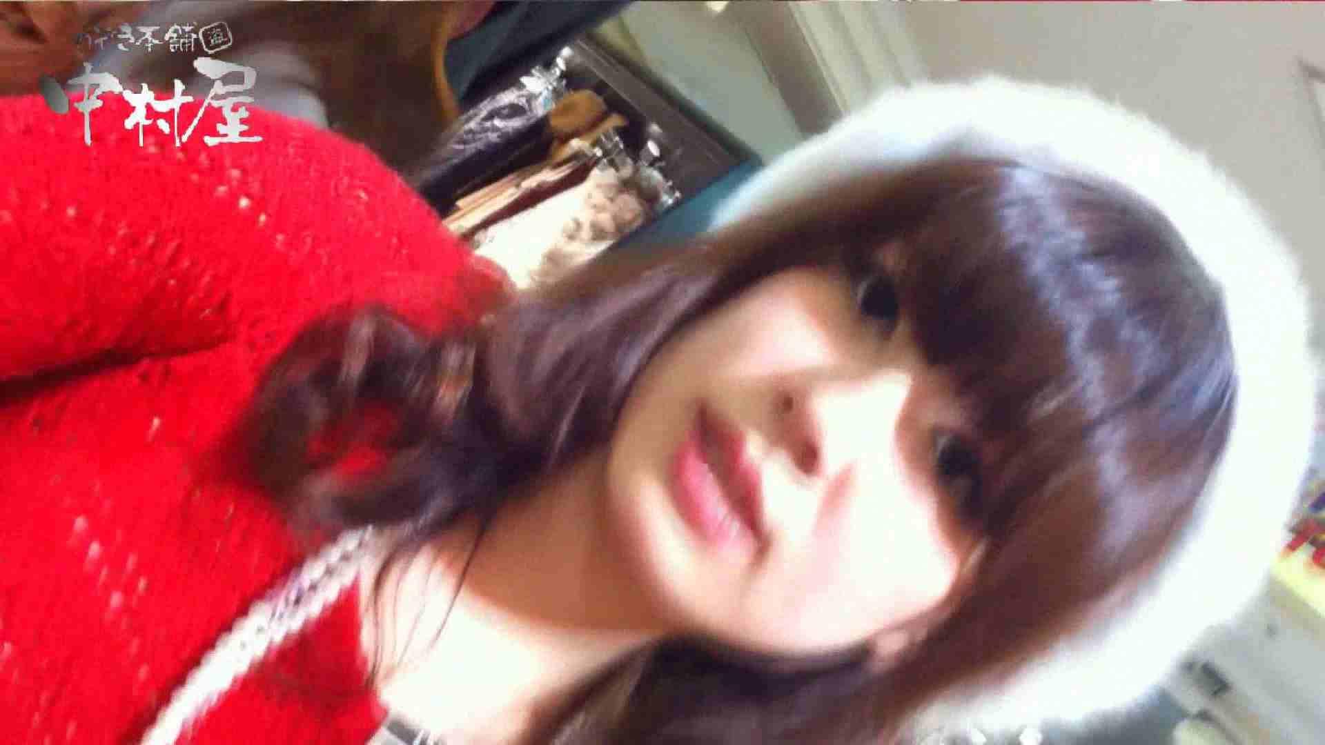 vol.63 美人アパレル胸チラ&パンチラ サンタさんチックな店員さん チラ   胸チラ  102PIX 5