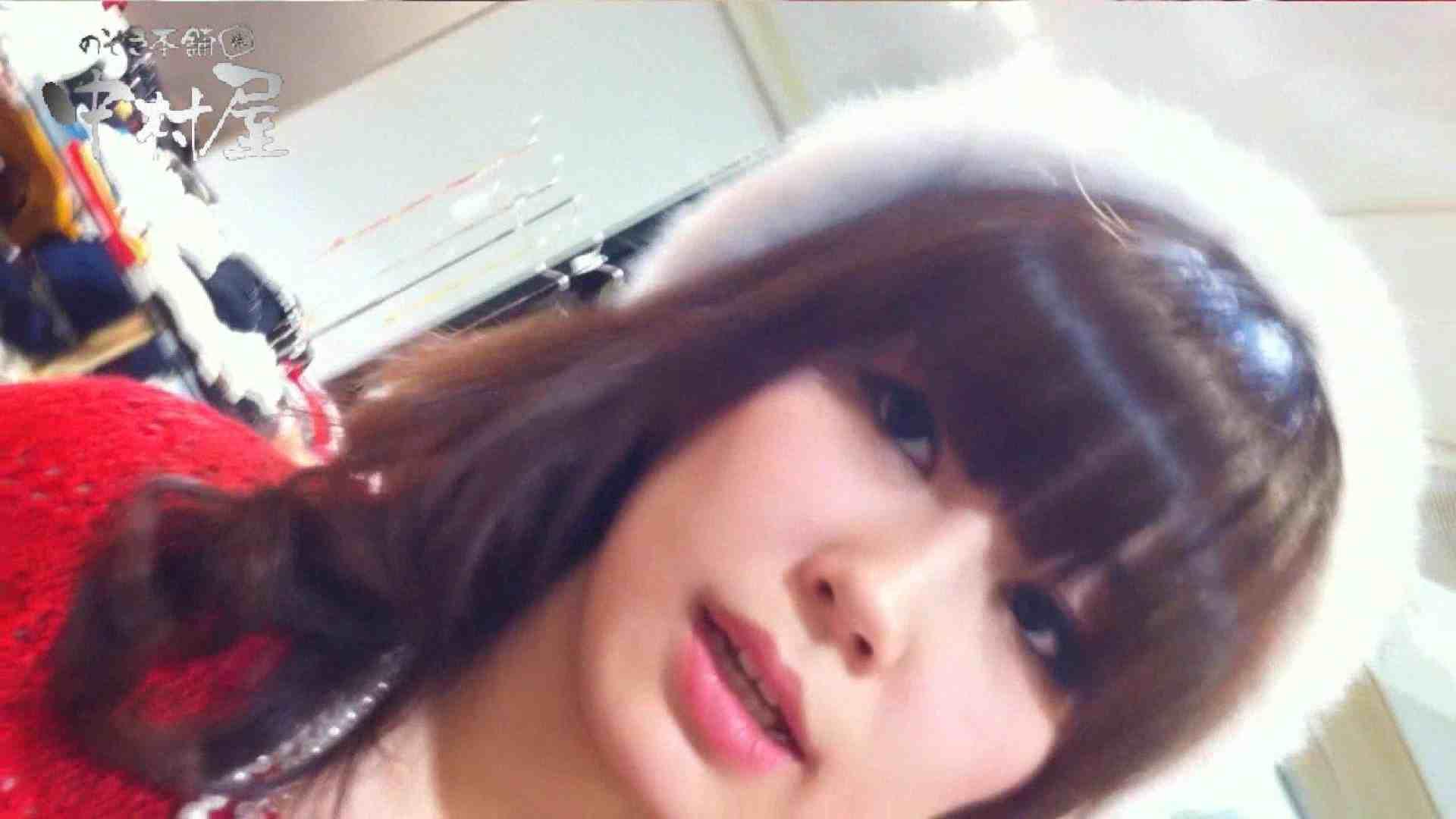 vol.63 美人アパレル胸チラ&パンチラ サンタさんチックな店員さん チラ  102PIX 36