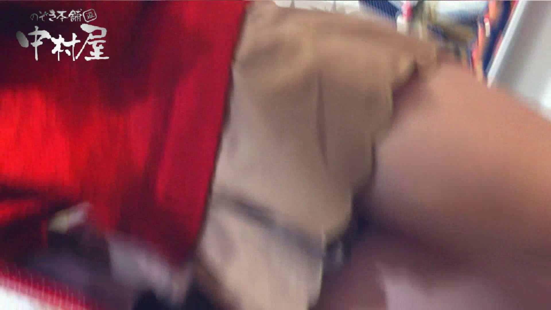 vol.63 美人アパレル胸チラ&パンチラ サンタさんチックな店員さん チラ  102PIX 40