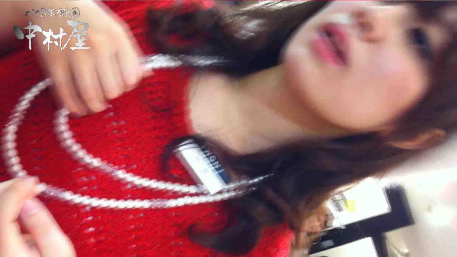 vol.63 美人アパレル胸チラ&パンチラ サンタさんチックな店員さん 接写 盗撮画像 102PIX 42