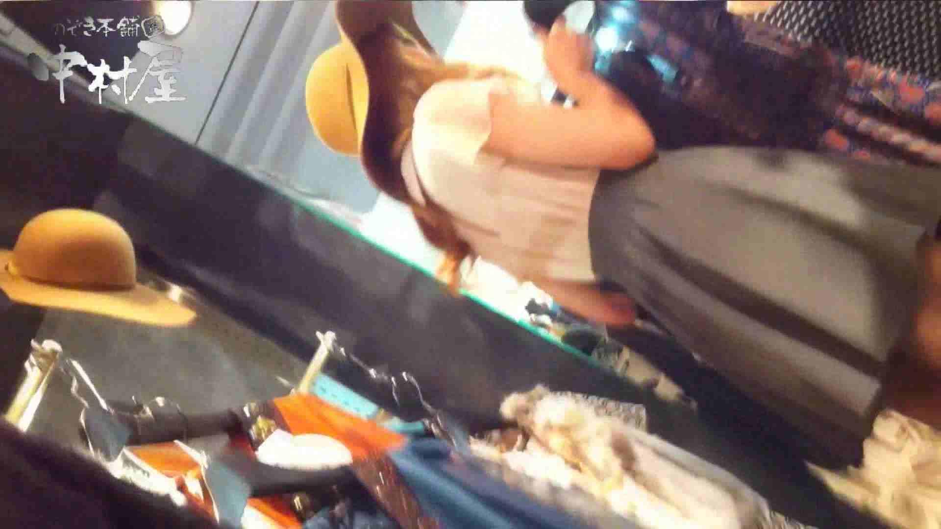 vol.63 美人アパレル胸チラ&パンチラ サンタさんチックな店員さん 接写 盗撮画像 102PIX 82
