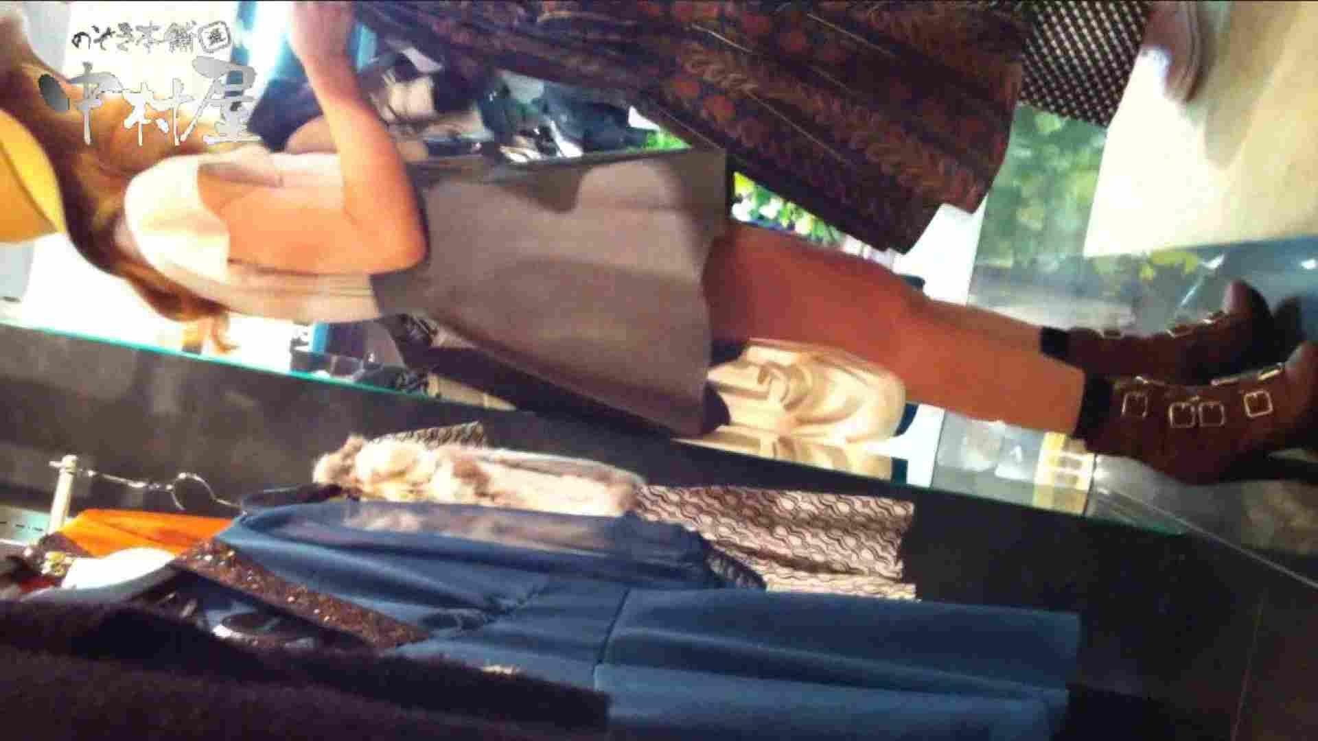vol.63 美人アパレル胸チラ&パンチラ サンタさんチックな店員さん パンチラ セックス無修正動画無料 102PIX 83