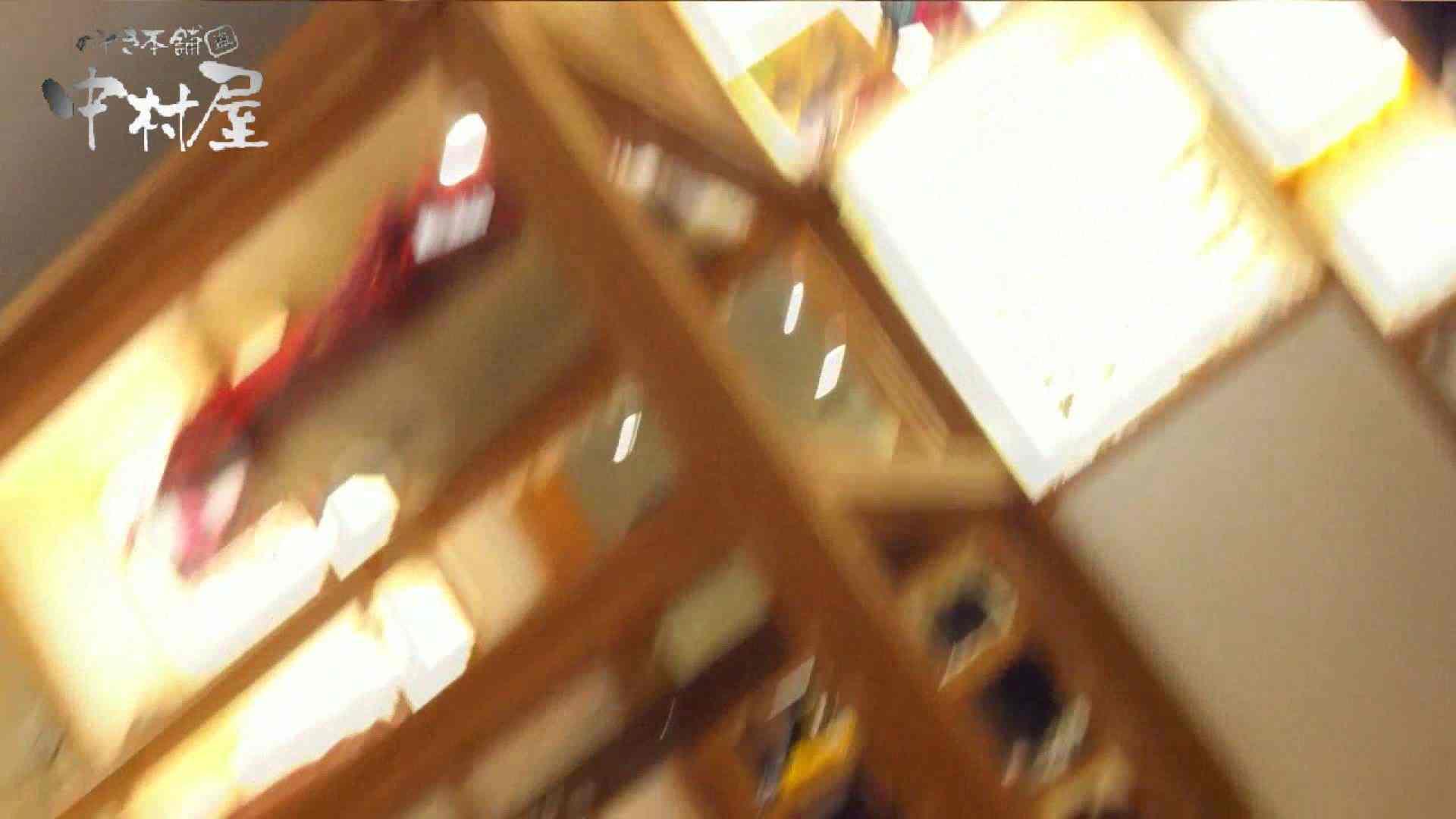 vol.65 美人アパレル胸チラ&パンチラ ムッチリ感がいい感じ花がらパンツさん 接写 スケベ動画紹介 95PIX 30