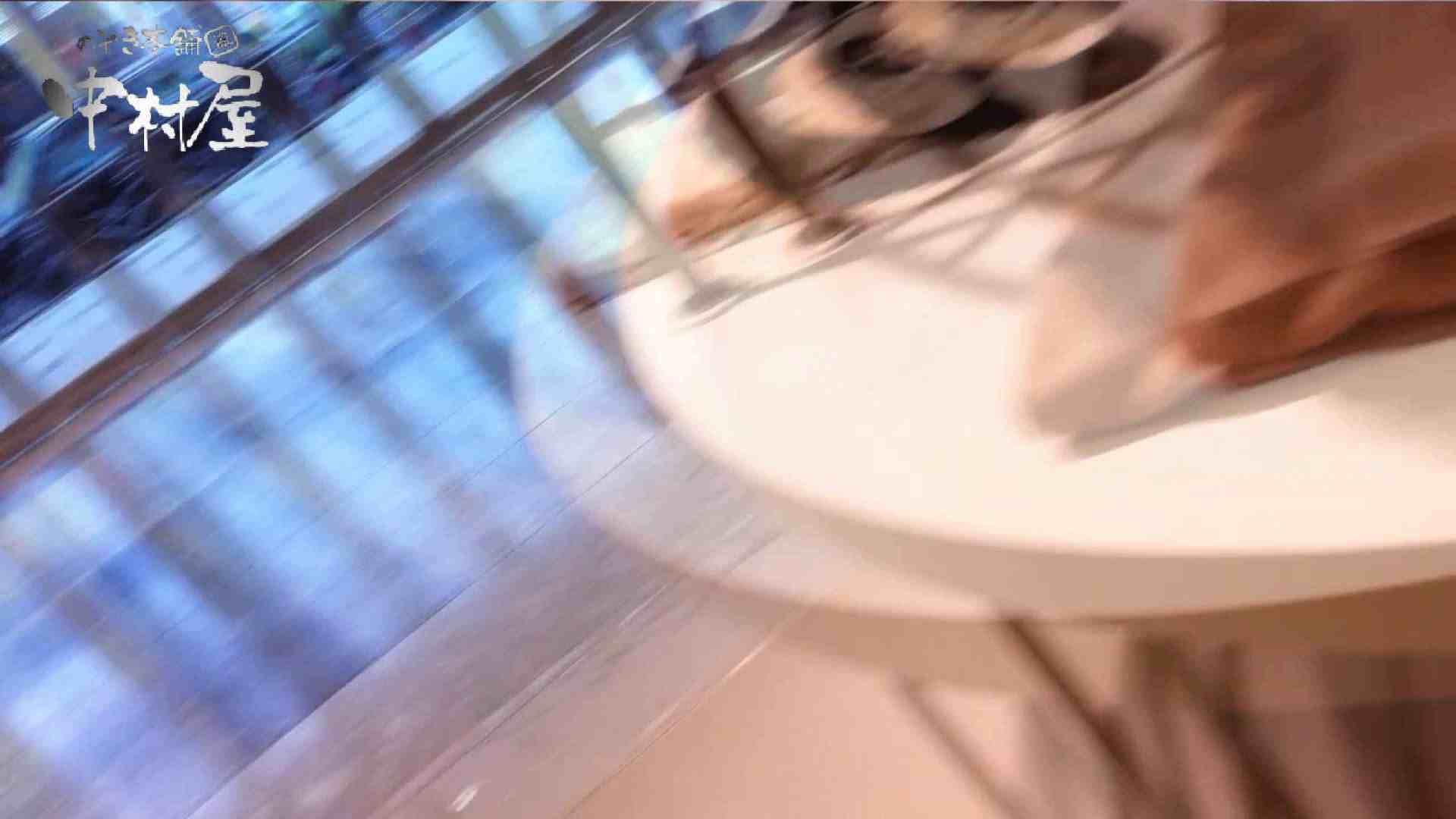 vol.65 美人アパレル胸チラ&パンチラ ムッチリ感がいい感じ花がらパンツさん チラ | 胸チラ  95PIX 89