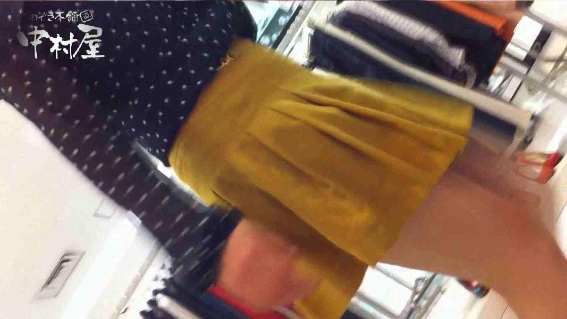 vol.66 美人アパレル胸チラ&パンチラ 店員さんのパンツはストライプ パンチラ ぱこり動画紹介 111PIX 26