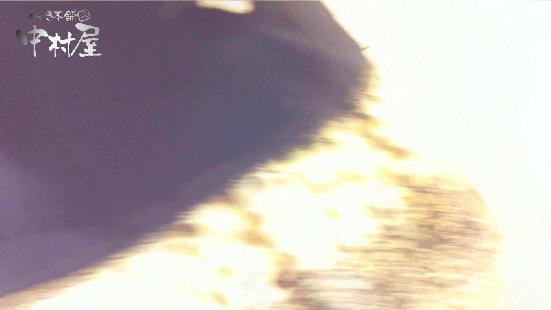 vol.66 美人アパレル胸チラ&パンチラ 店員さんのパンツはストライプ パンチラ ぱこり動画紹介 111PIX 30