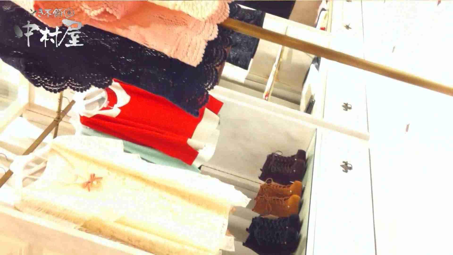 vol.66 美人アパレル胸チラ&パンチラ 店員さんのパンツはストライプ 接写 | チラ  111PIX 45