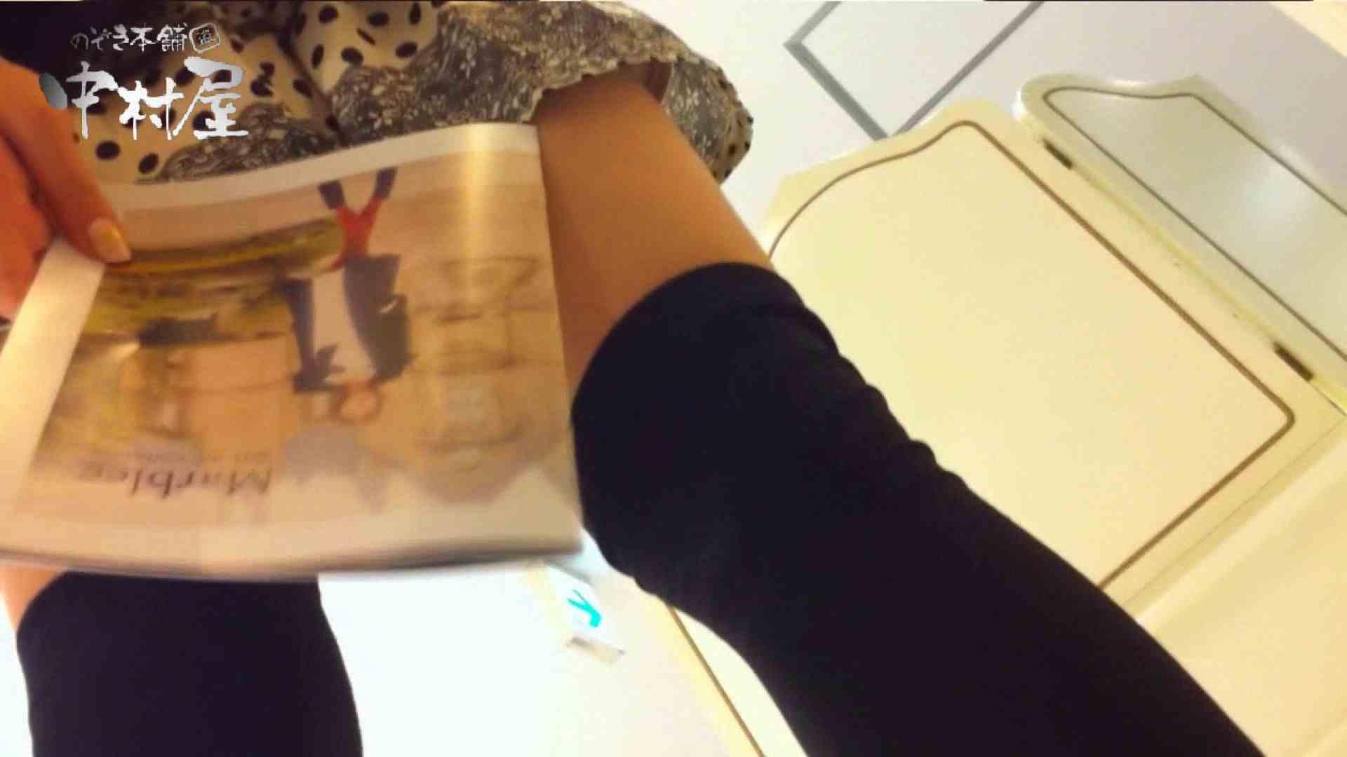 vol.66 美人アパレル胸チラ&パンチラ 店員さんのパンツはストライプ パンチラ ぱこり動画紹介 111PIX 50