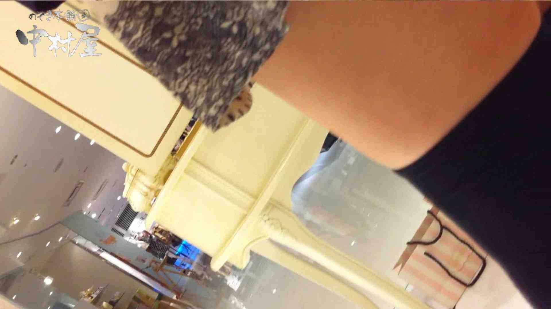 vol.66 美人アパレル胸チラ&パンチラ 店員さんのパンツはストライプ 接写 | チラ  111PIX 61