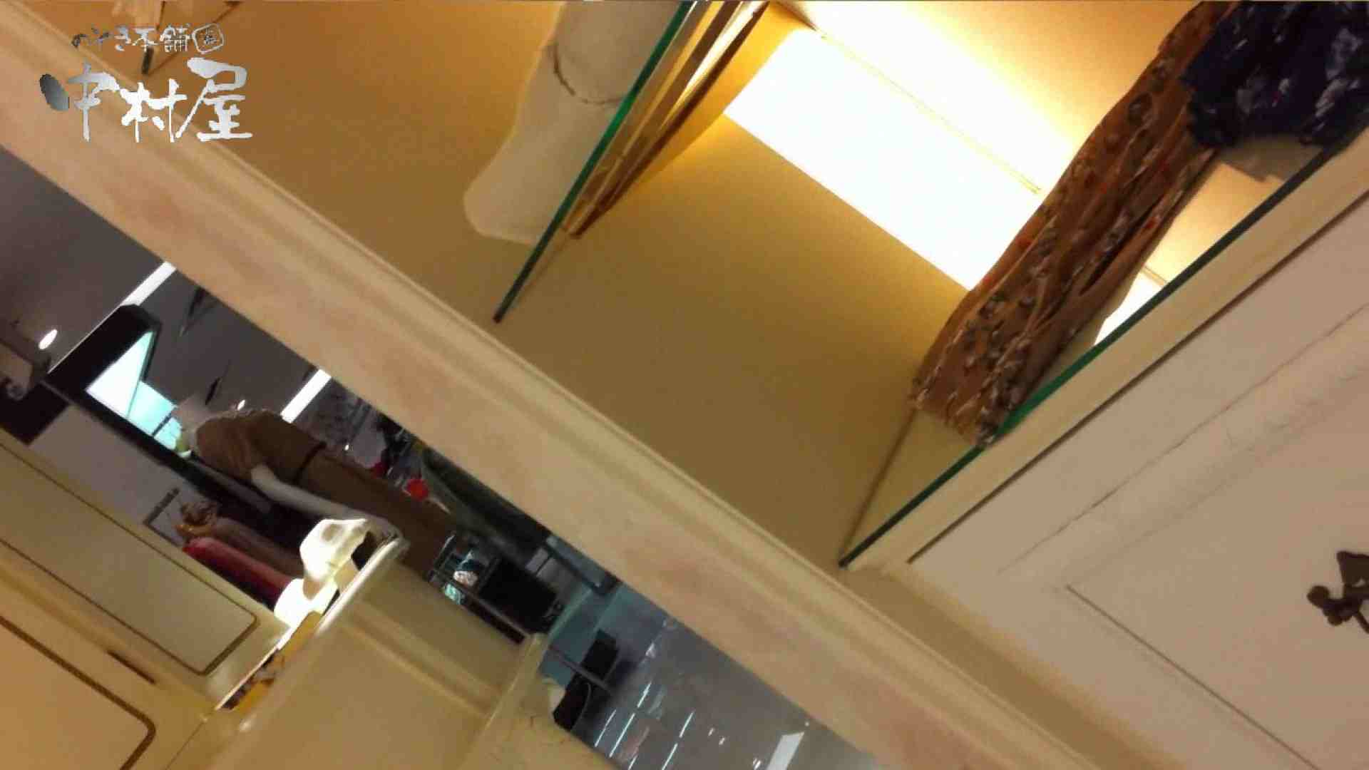 vol.66 美人アパレル胸チラ&パンチラ 店員さんのパンツはストライプ 胸チラ 戯れ無修正画像 111PIX 63