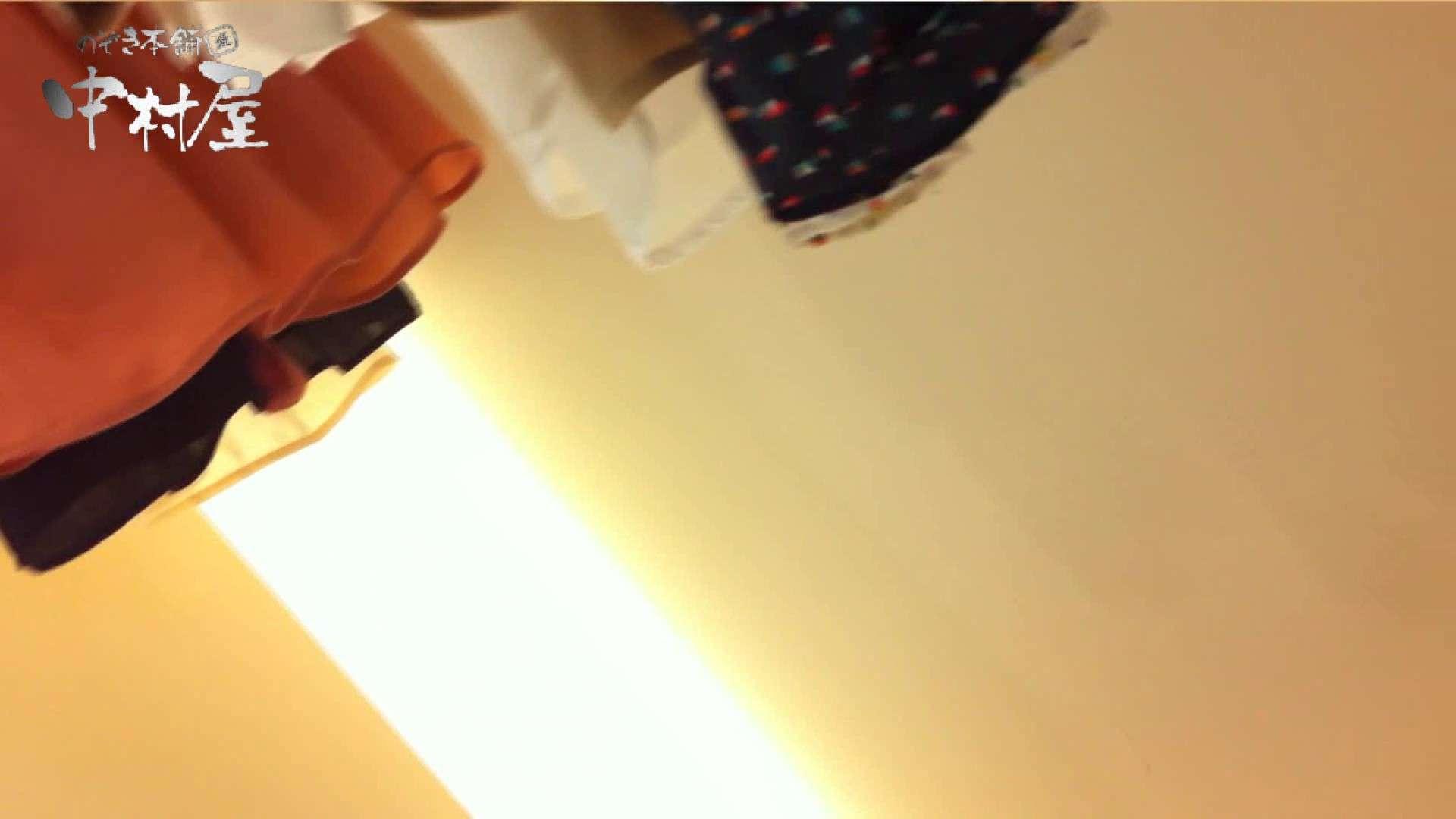 vol.66 美人アパレル胸チラ&パンチラ 店員さんのパンツはストライプ 胸チラ 戯れ無修正画像 111PIX 71