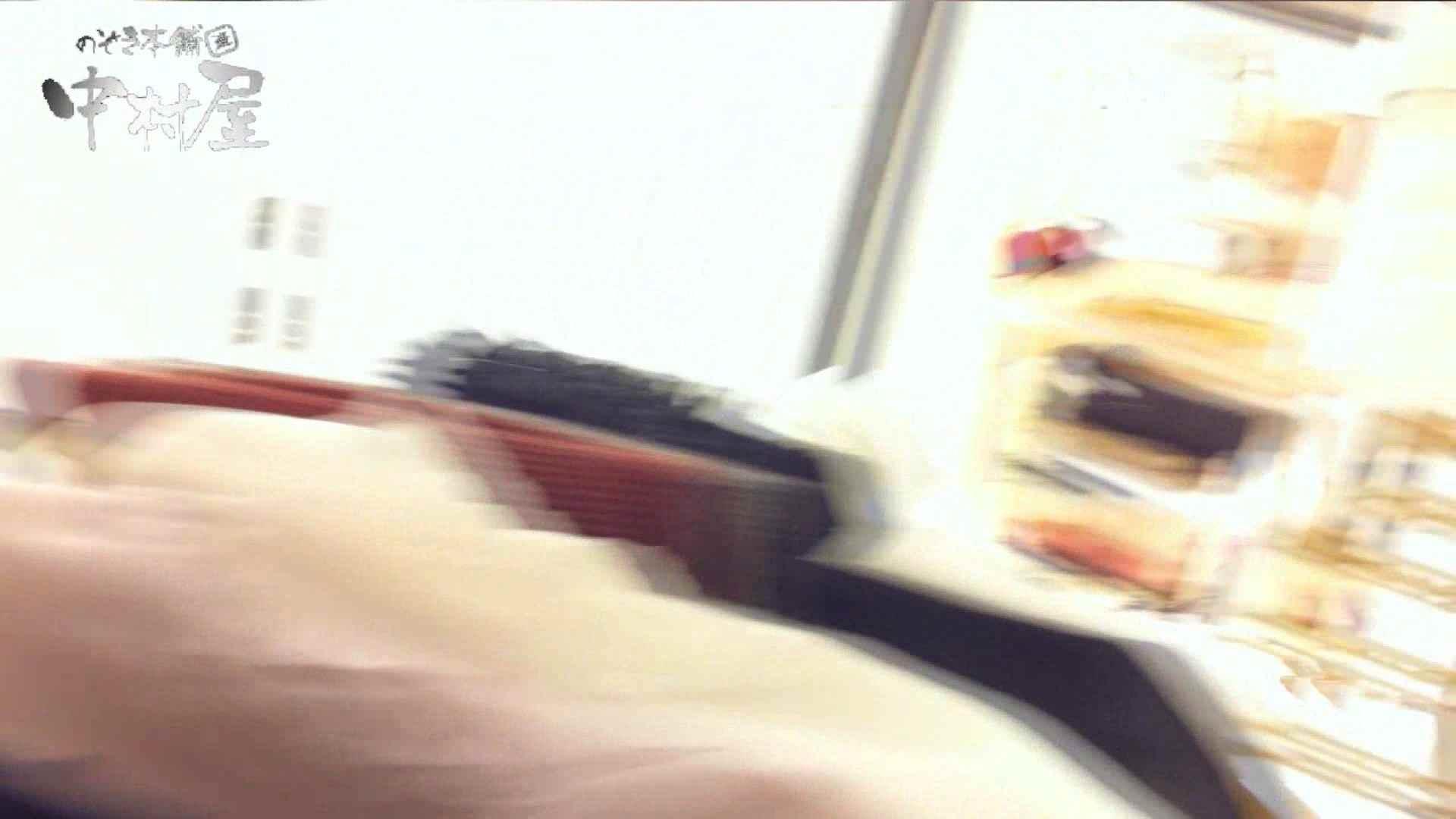 vol.66 美人アパレル胸チラ&パンチラ 店員さんのパンツはストライプ 胸チラ 戯れ無修正画像 111PIX 91