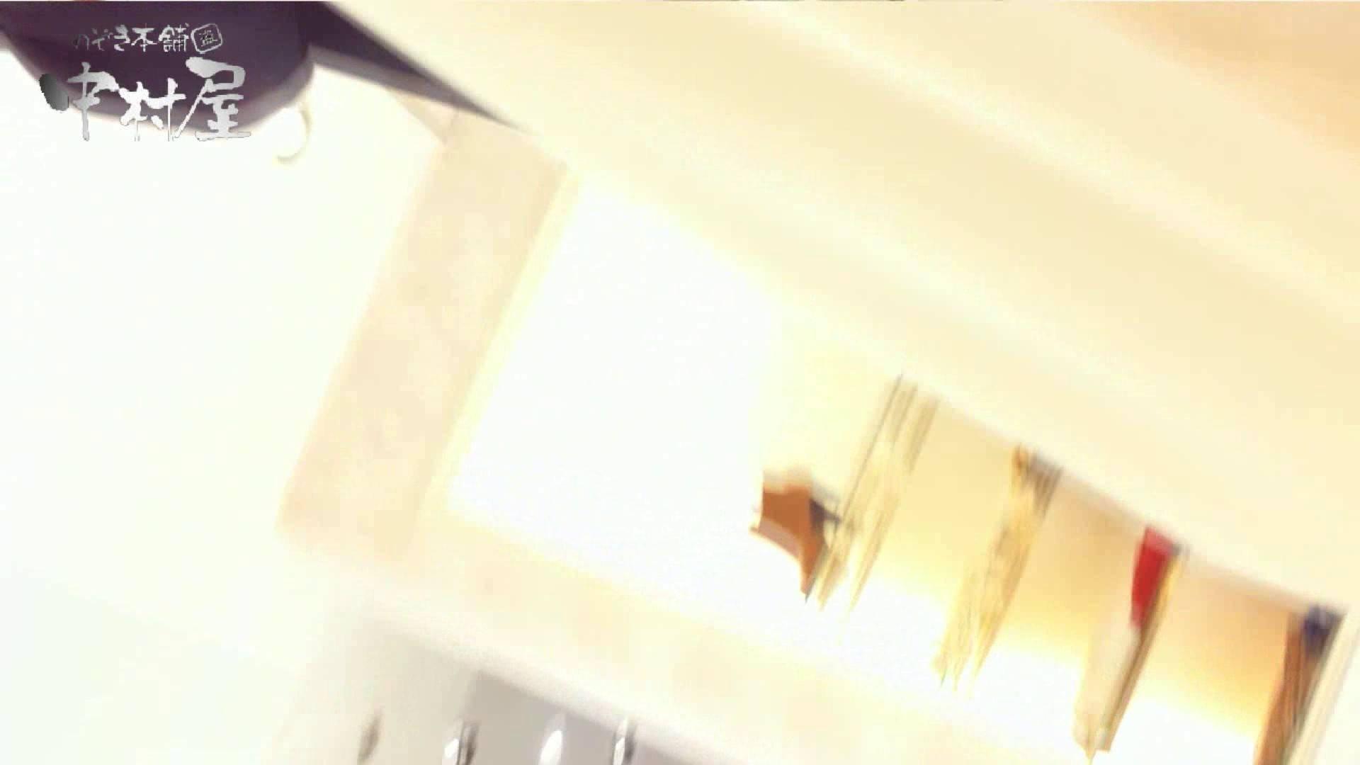 vol.66 美人アパレル胸チラ&パンチラ 店員さんのパンツはストライプ 接写 | チラ  111PIX 93