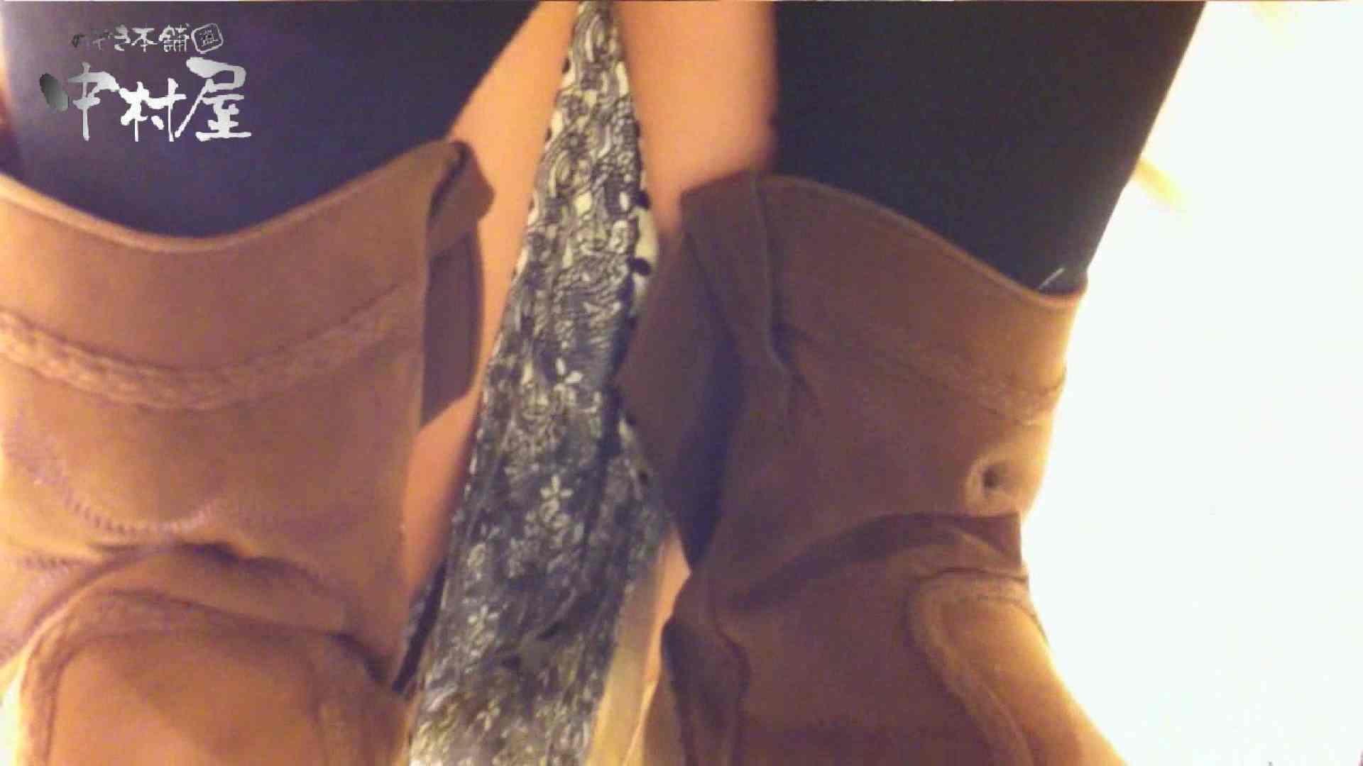 vol.66 美人アパレル胸チラ&パンチラ 店員さんのパンツはストライプ 胸チラ 戯れ無修正画像 111PIX 99