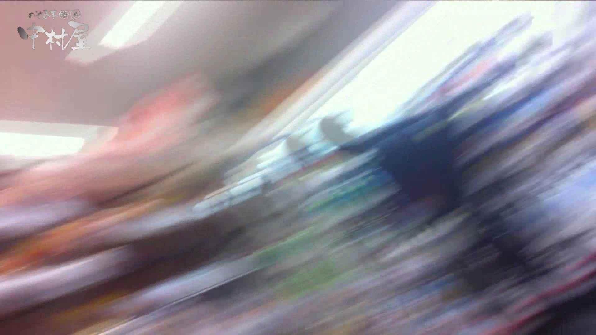 vol.68 美人アパレル胸チラ&パンチラ セクシーなホクロの店員さん 胸チラ オメコ無修正動画無料 95PIX 3