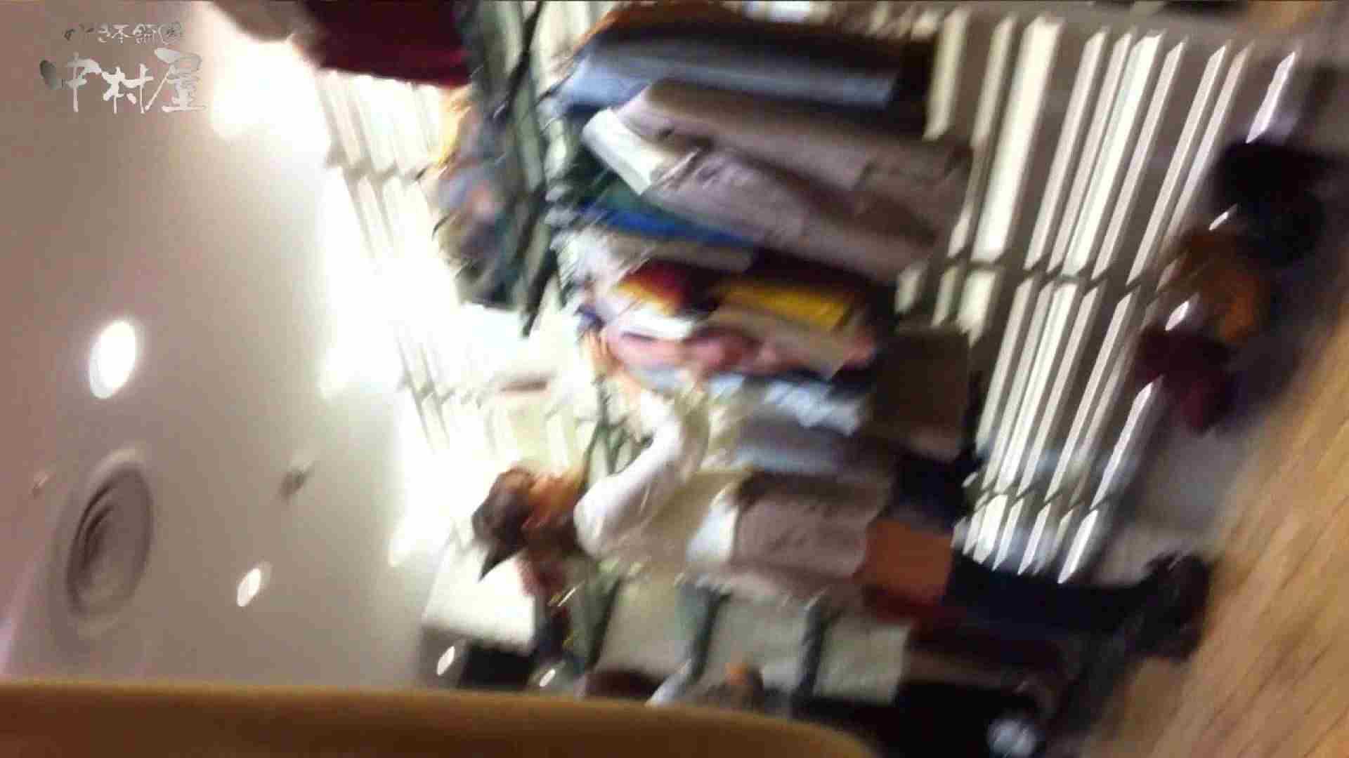 vol.68 美人アパレル胸チラ&パンチラ セクシーなホクロの店員さん 接写 スケベ動画紹介 95PIX 6