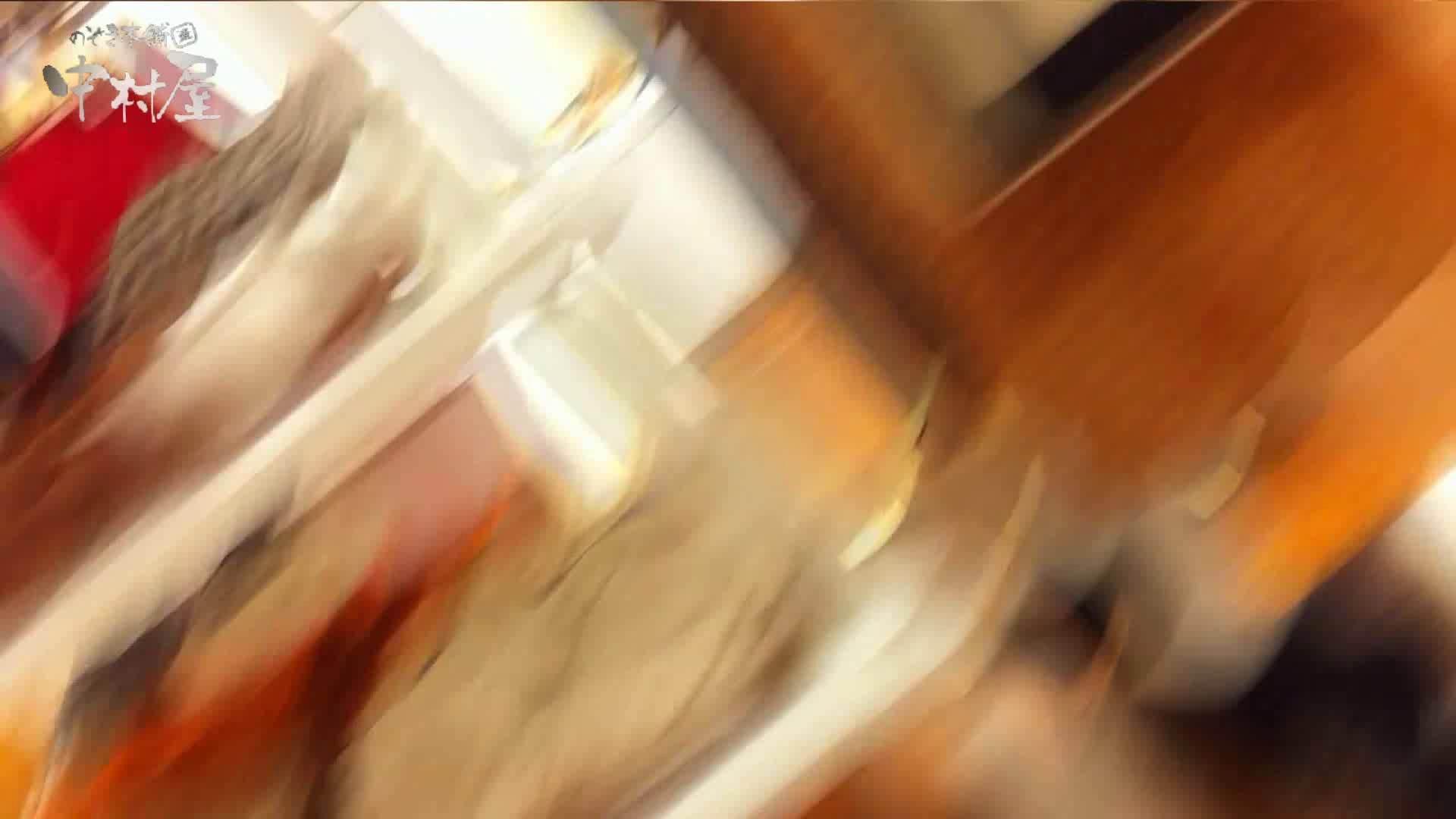 vol.68 美人アパレル胸チラ&パンチラ セクシーなホクロの店員さん 胸チラ オメコ無修正動画無料 95PIX 23