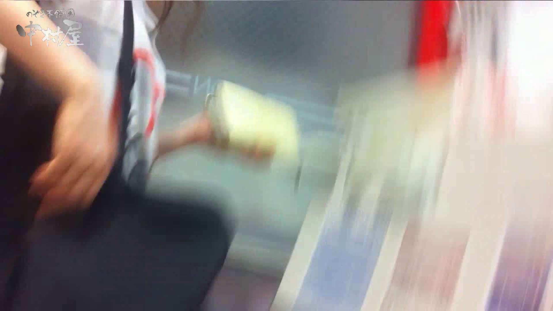 vol.68 美人アパレル胸チラ&パンチラ セクシーなホクロの店員さん チラ | パンチラ  95PIX 29