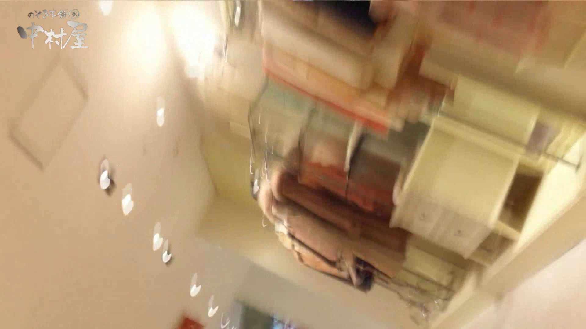 vol.68 美人アパレル胸チラ&パンチラ セクシーなホクロの店員さん チラ | パンチラ  95PIX 53