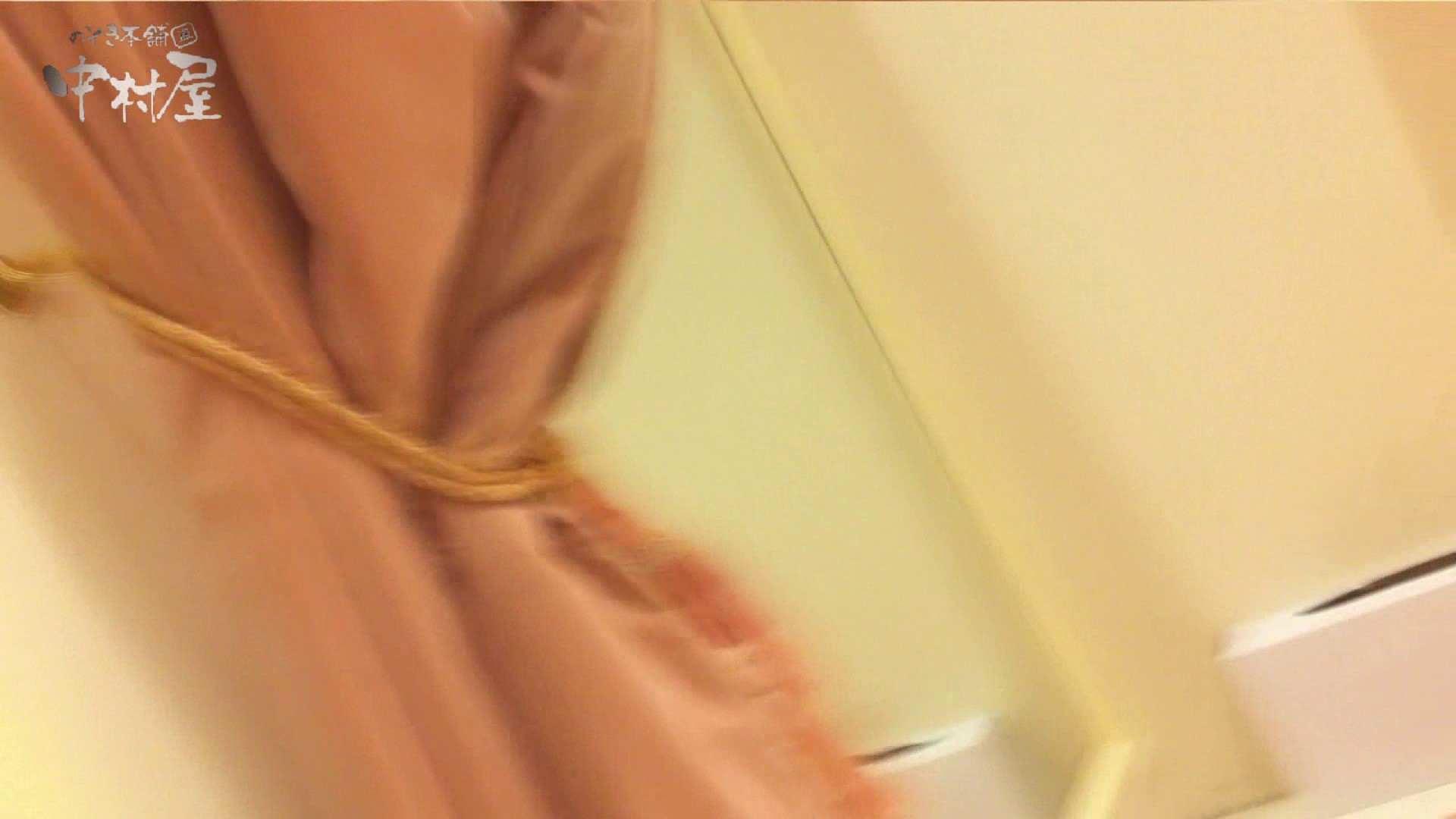vol.68 美人アパレル胸チラ&パンチラ セクシーなホクロの店員さん 接写 スケベ動画紹介 95PIX 54