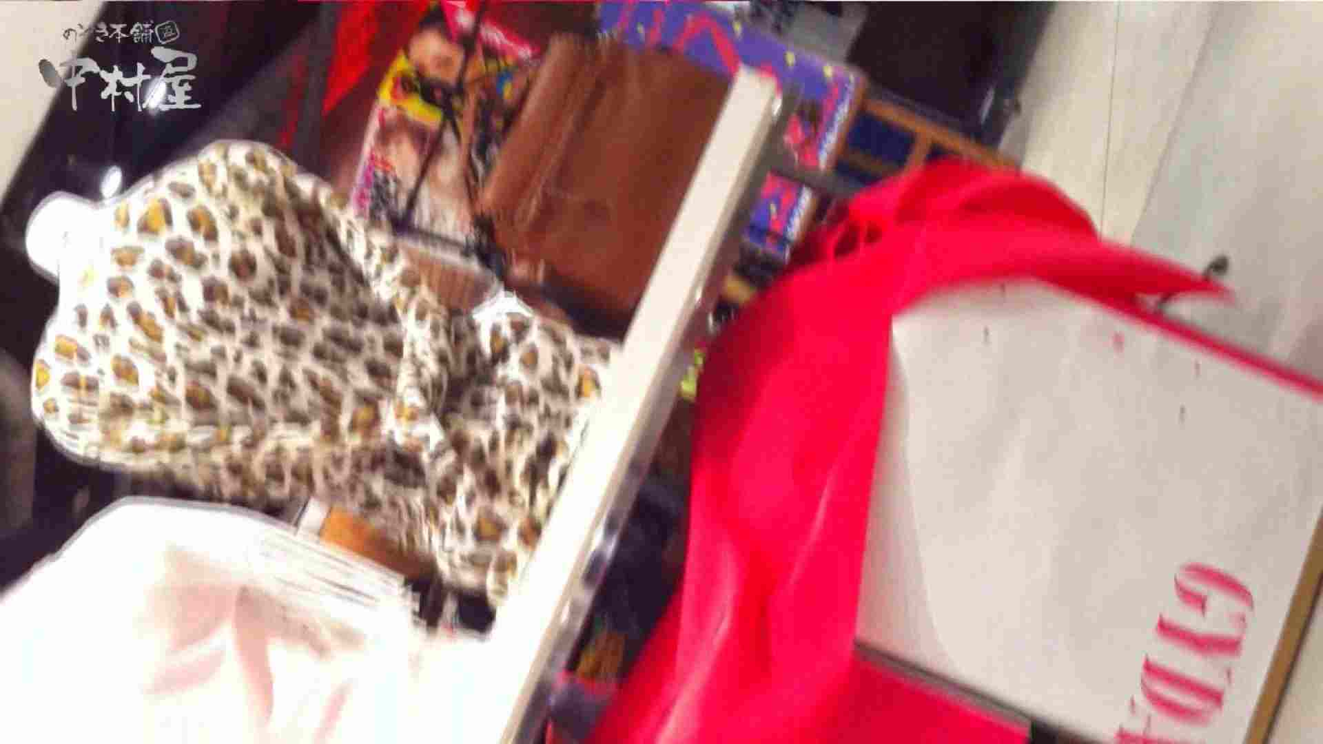 vol.68 美人アパレル胸チラ&パンチラ セクシーなホクロの店員さん 接写 スケベ動画紹介 95PIX 66