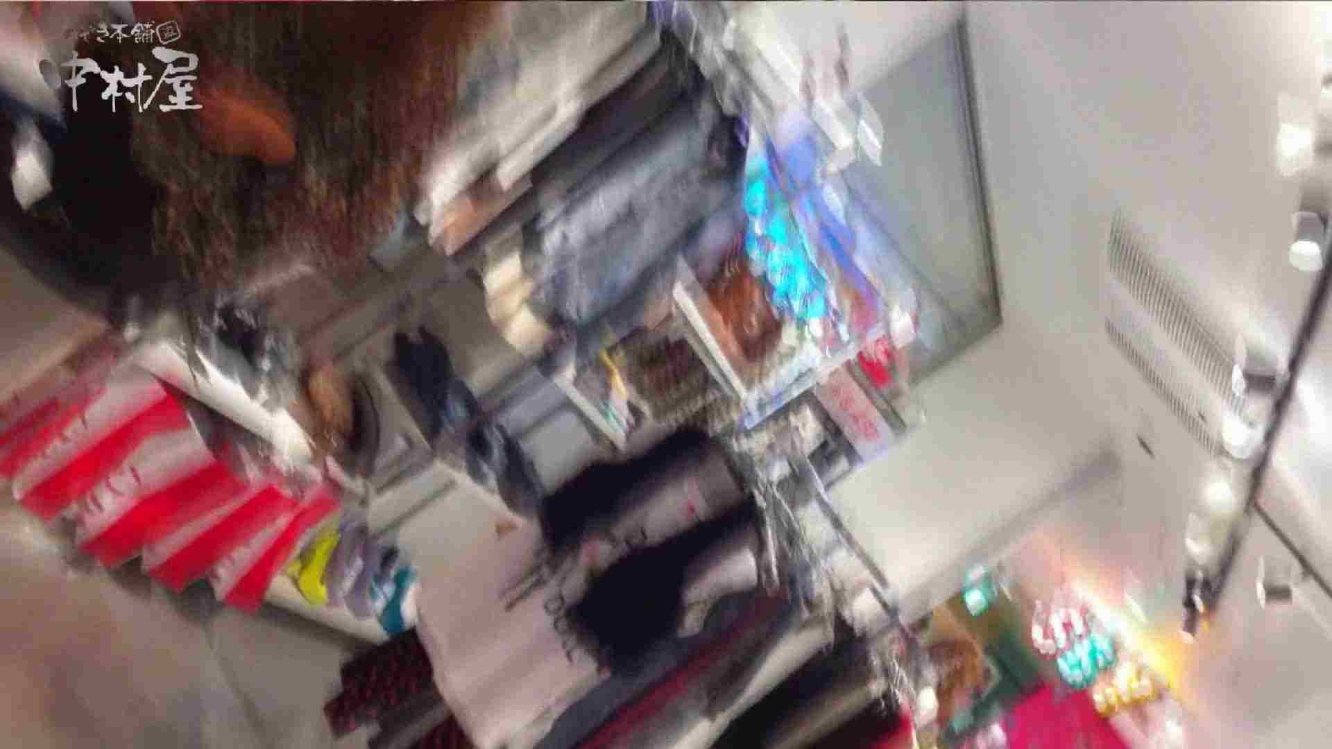 vol.68 美人アパレル胸チラ&パンチラ セクシーなホクロの店員さん チラ | パンチラ  95PIX 69