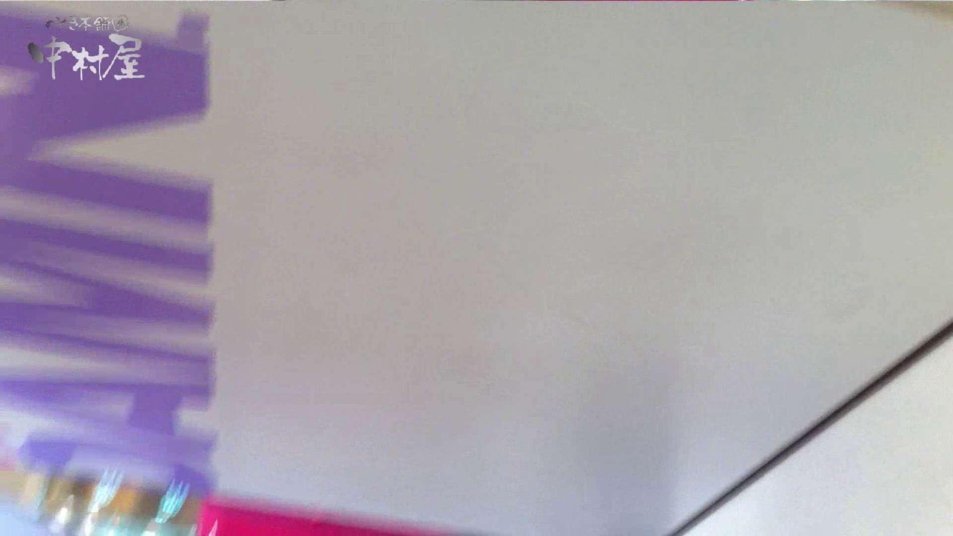 vol.68 美人アパレル胸チラ&パンチラ セクシーなホクロの店員さん チラ  95PIX 72