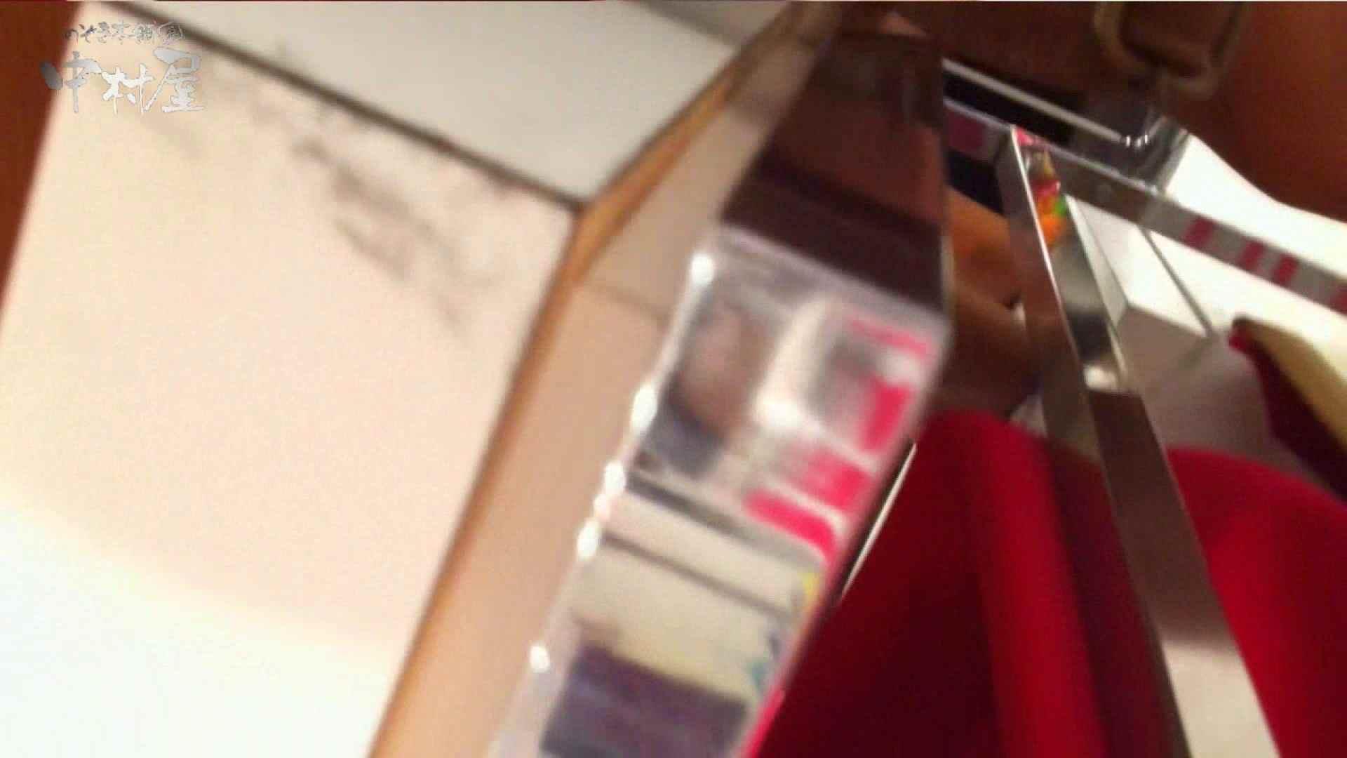 vol.68 美人アパレル胸チラ&パンチラ セクシーなホクロの店員さん チラ  95PIX 76