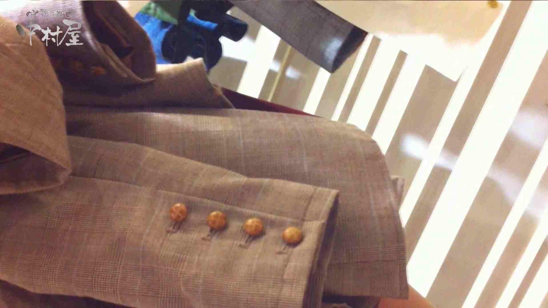 vol.68 美人アパレル胸チラ&パンチラ セクシーなホクロの店員さん 接写 スケベ動画紹介 95PIX 86