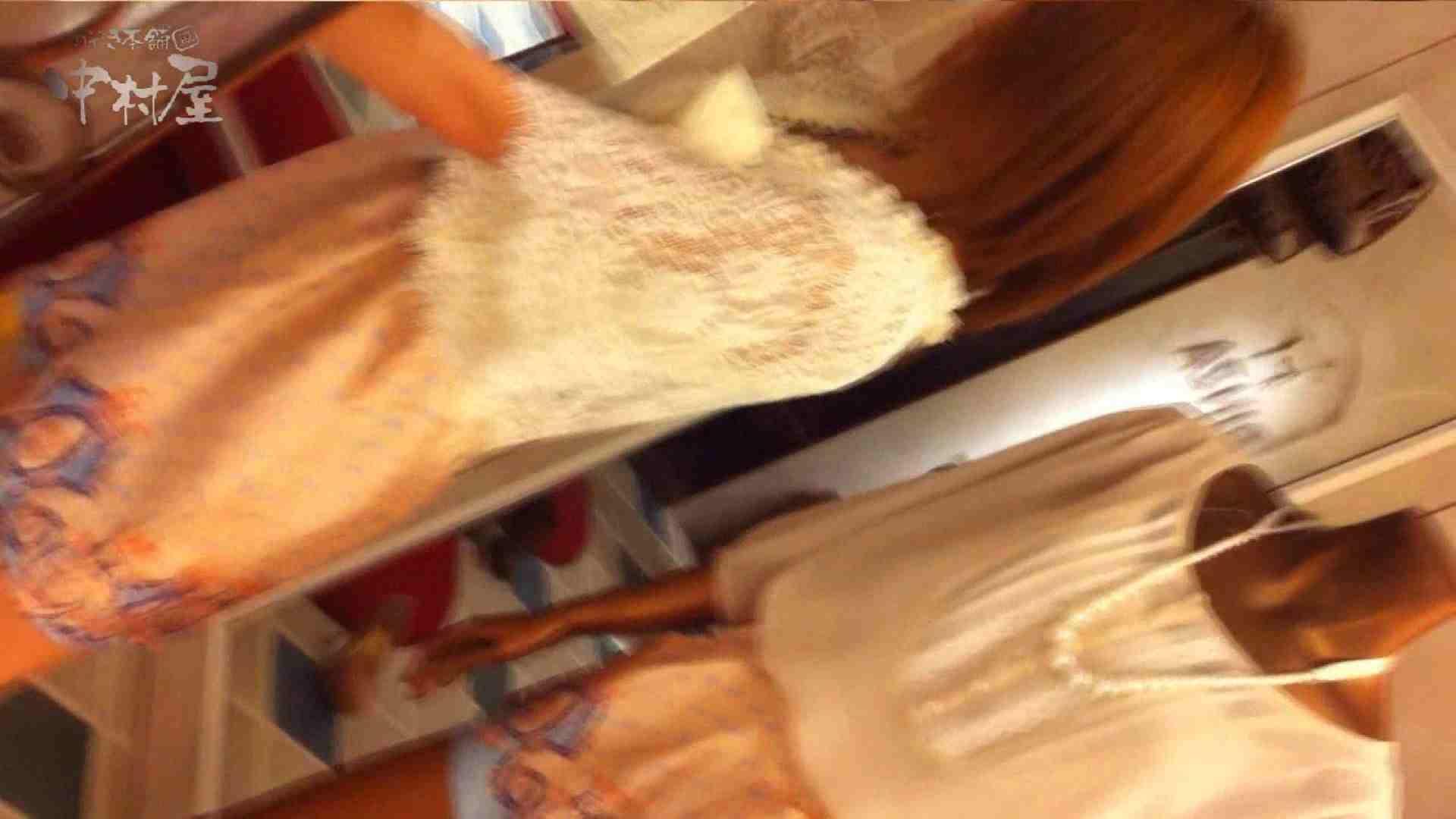 vol.69 美人アパレル胸チラ&パンチラ ストライプパンツみっけ! パンチラ | チラ  112PIX 65