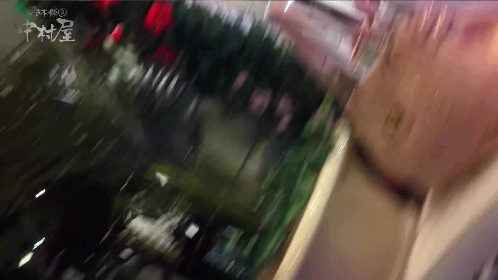 vol.70 美人アパレル胸チラ&パンチラ ベレー店員さんの下着 接写 AV動画キャプチャ 84PIX 2