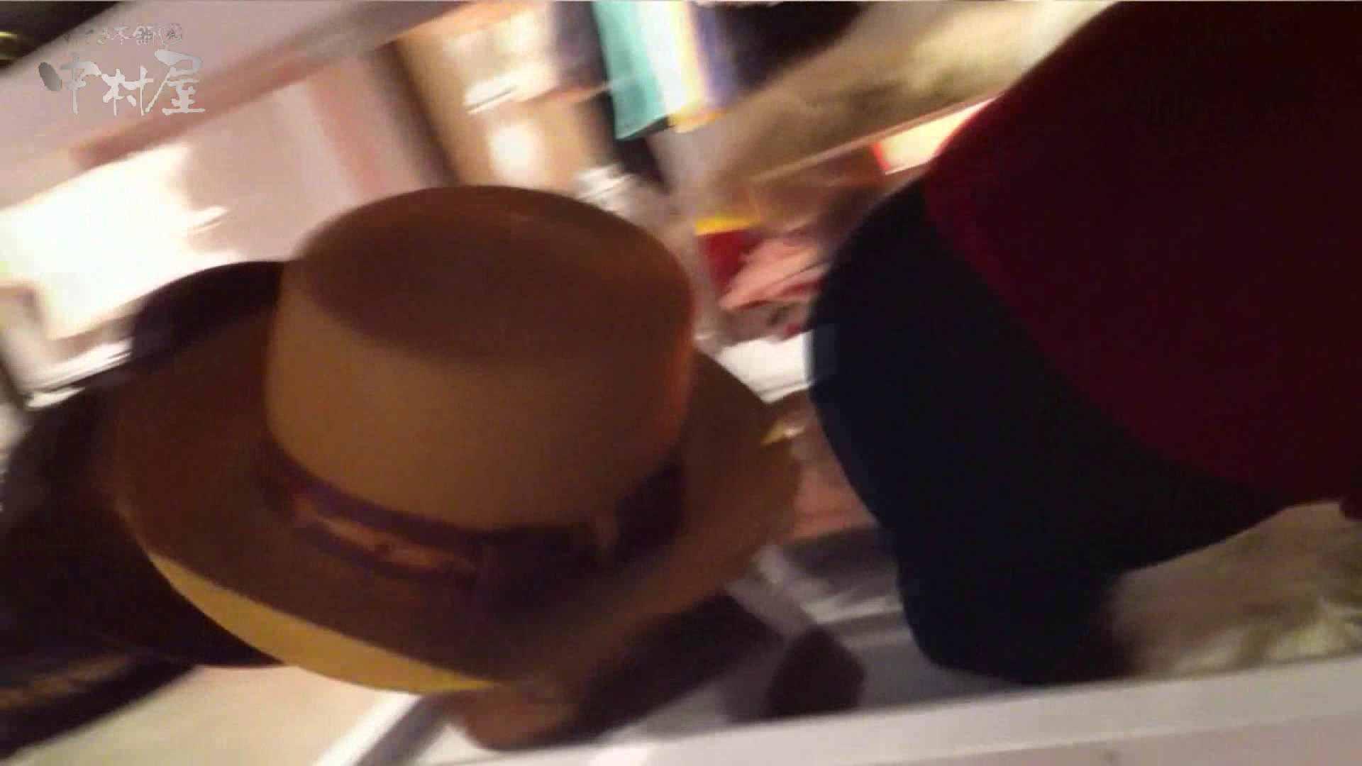 vol.70 美人アパレル胸チラ&パンチラ ベレー店員さんの下着 胸チラ アダルト動画キャプチャ 84PIX 8
