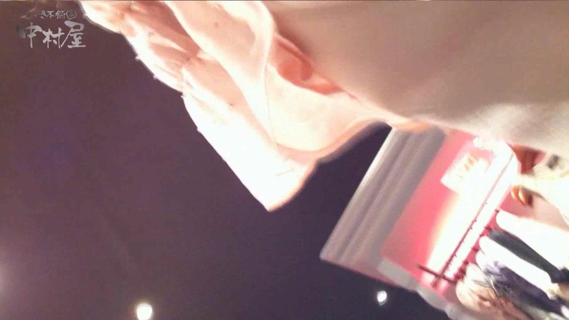 vol.70 美人アパレル胸チラ&パンチラ ベレー店員さんの下着 下着 オマンコ無修正動画無料 84PIX 9