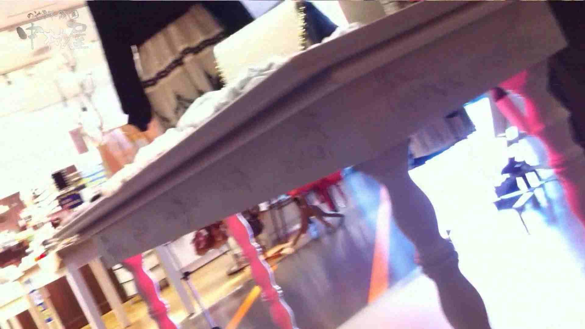 vol.70 美人アパレル胸チラ&パンチラ ベレー店員さんの下着 パンチラ | チラ  84PIX 11