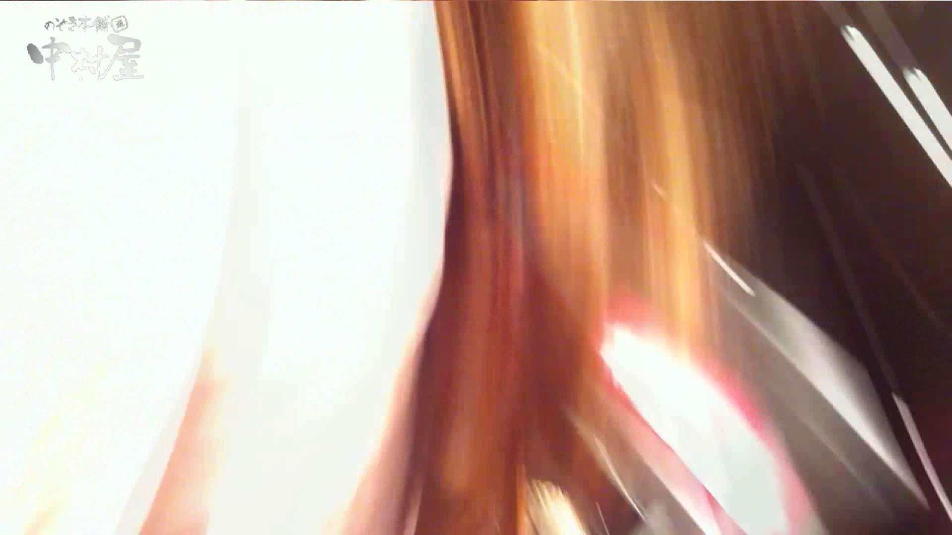 vol.70 美人アパレル胸チラ&パンチラ ベレー店員さんの下着 接写 AV動画キャプチャ 84PIX 17