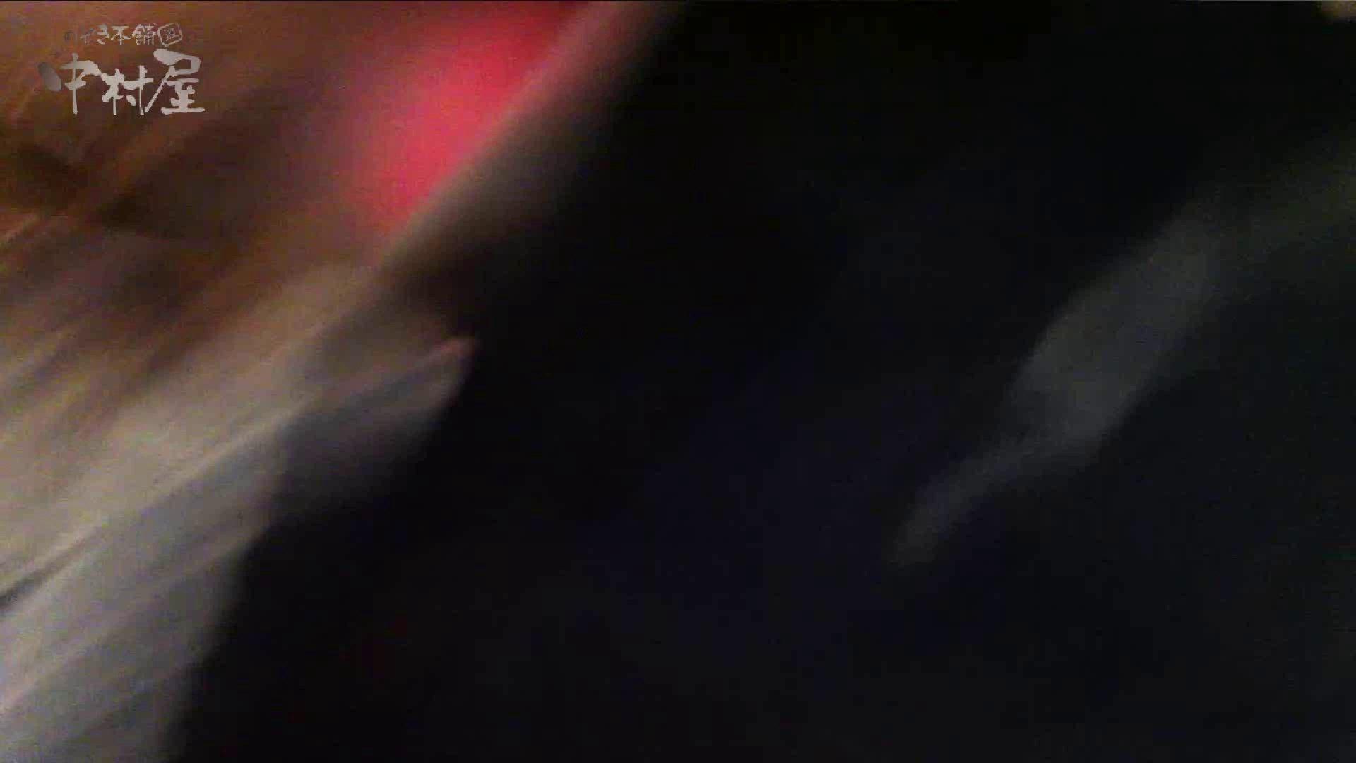 vol.70 美人アパレル胸チラ&パンチラ ベレー店員さんの下着 パンチラ | チラ  84PIX 21