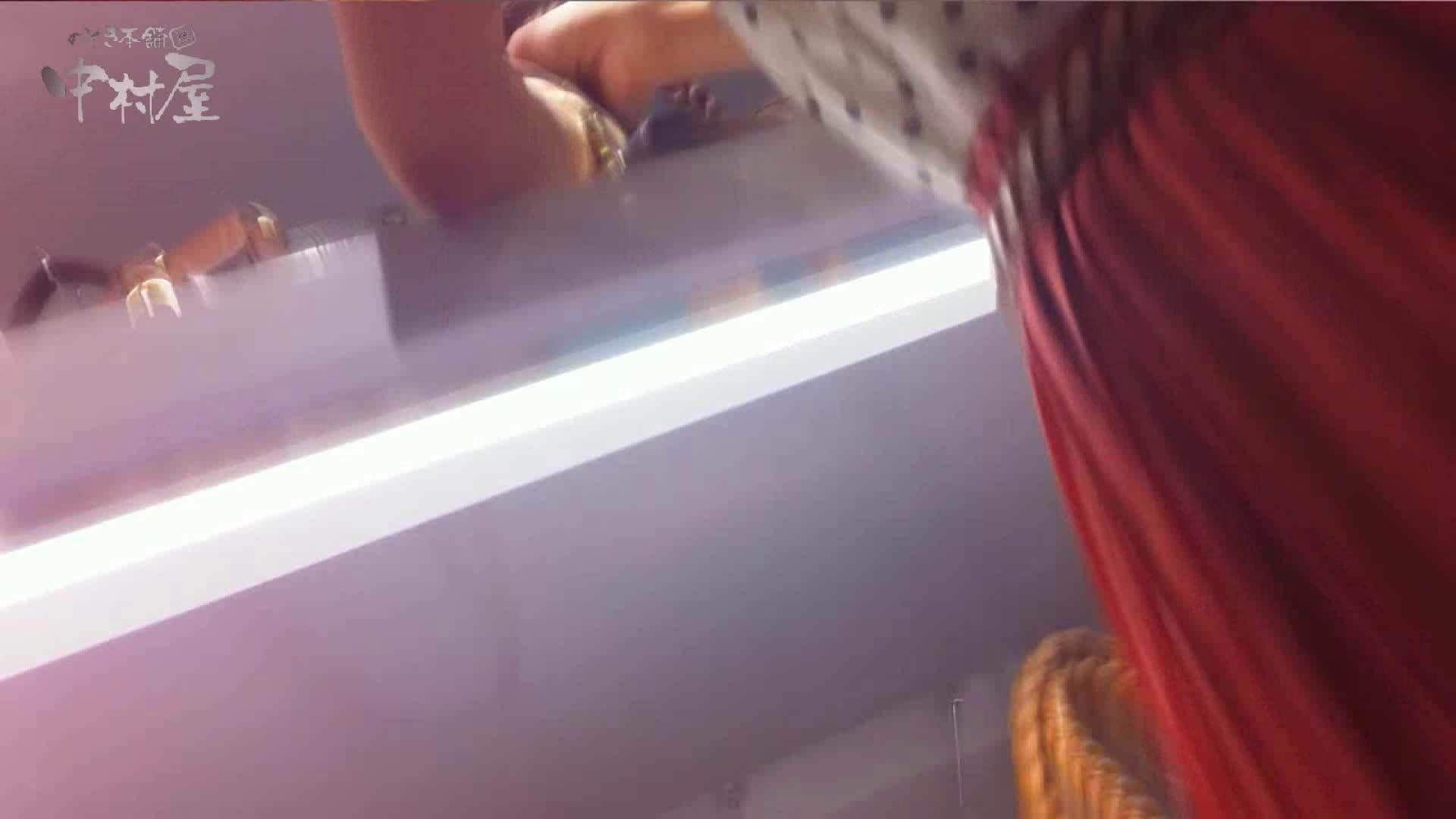 vol.70 美人アパレル胸チラ&パンチラ ベレー店員さんの下着 胸チラ アダルト動画キャプチャ 84PIX 23