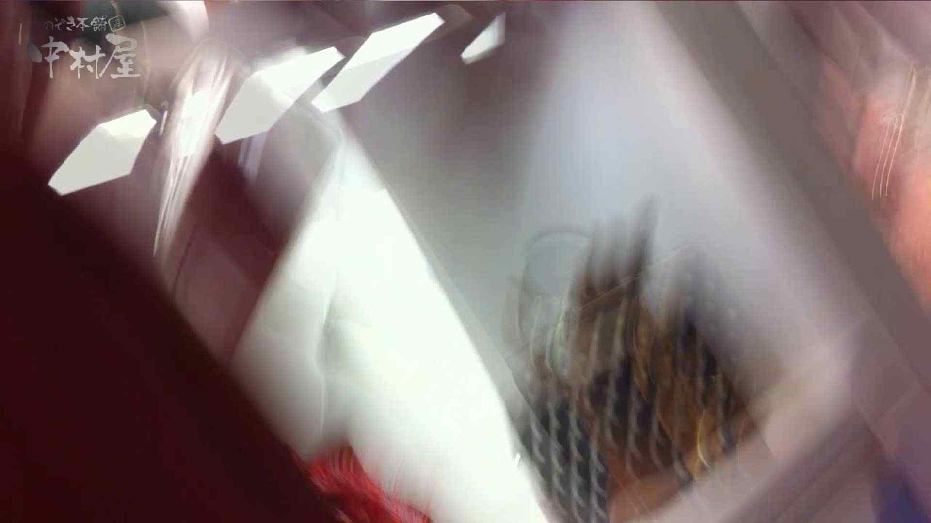 vol.70 美人アパレル胸チラ&パンチラ ベレー店員さんの下着 接写 AV動画キャプチャ 84PIX 37
