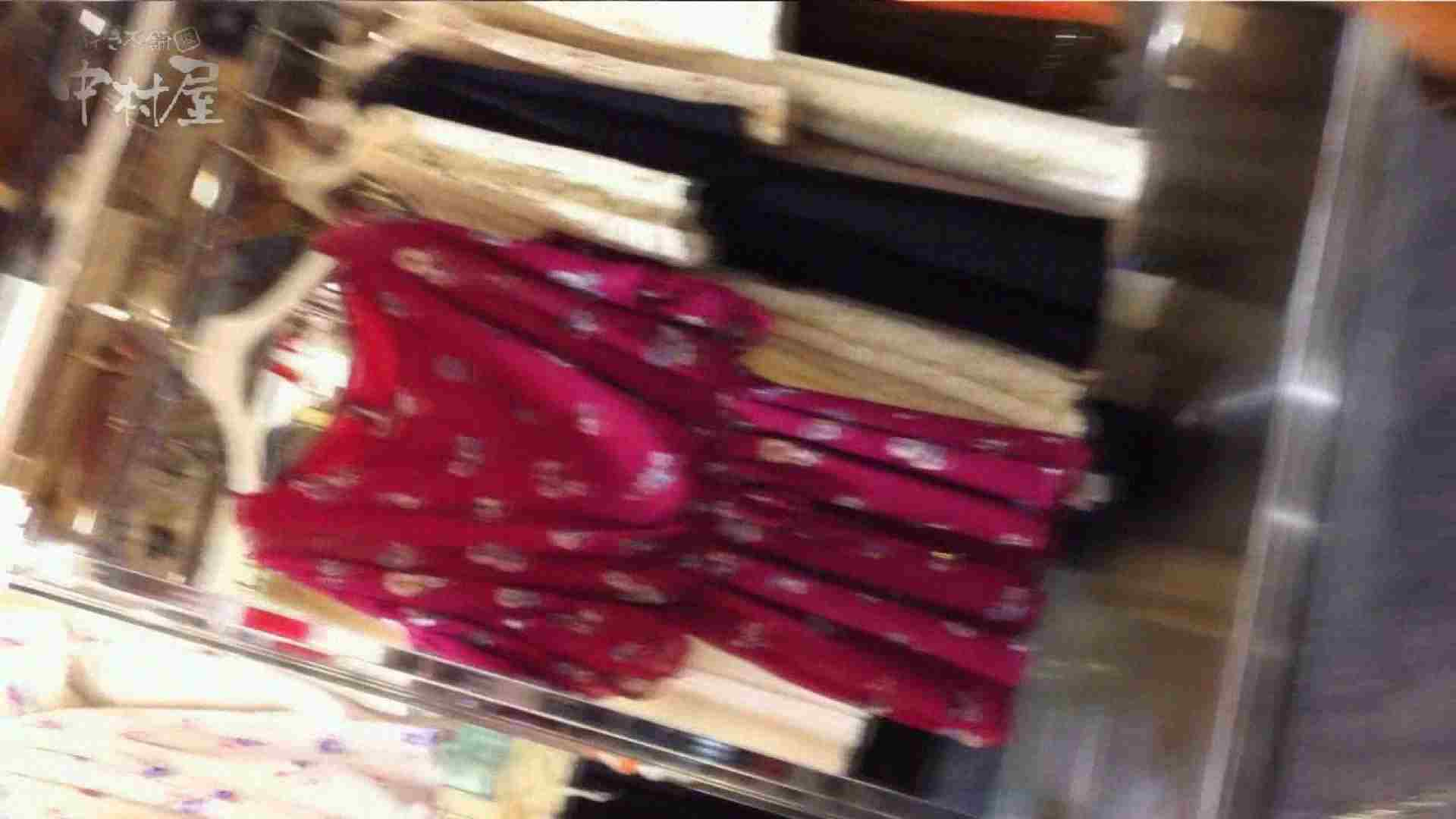 vol.72 美人アパレル胸チラ&パンチラ ナイスなクイコミですね~ 胸チラ スケベ動画紹介 89PIX 31