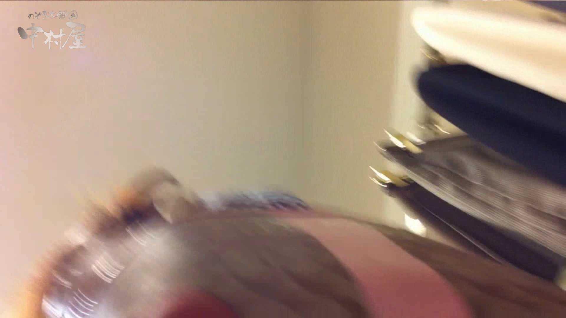 vol.72 美人アパレル胸チラ&パンチラ ナイスなクイコミですね~ 胸チラ スケベ動画紹介 89PIX 35