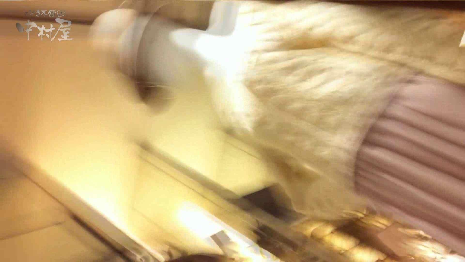 vol.73 美人アパレル胸チラ&パンチラ 目の下のホクロがエッチな店員さん チラ | 胸チラ  84PIX 6