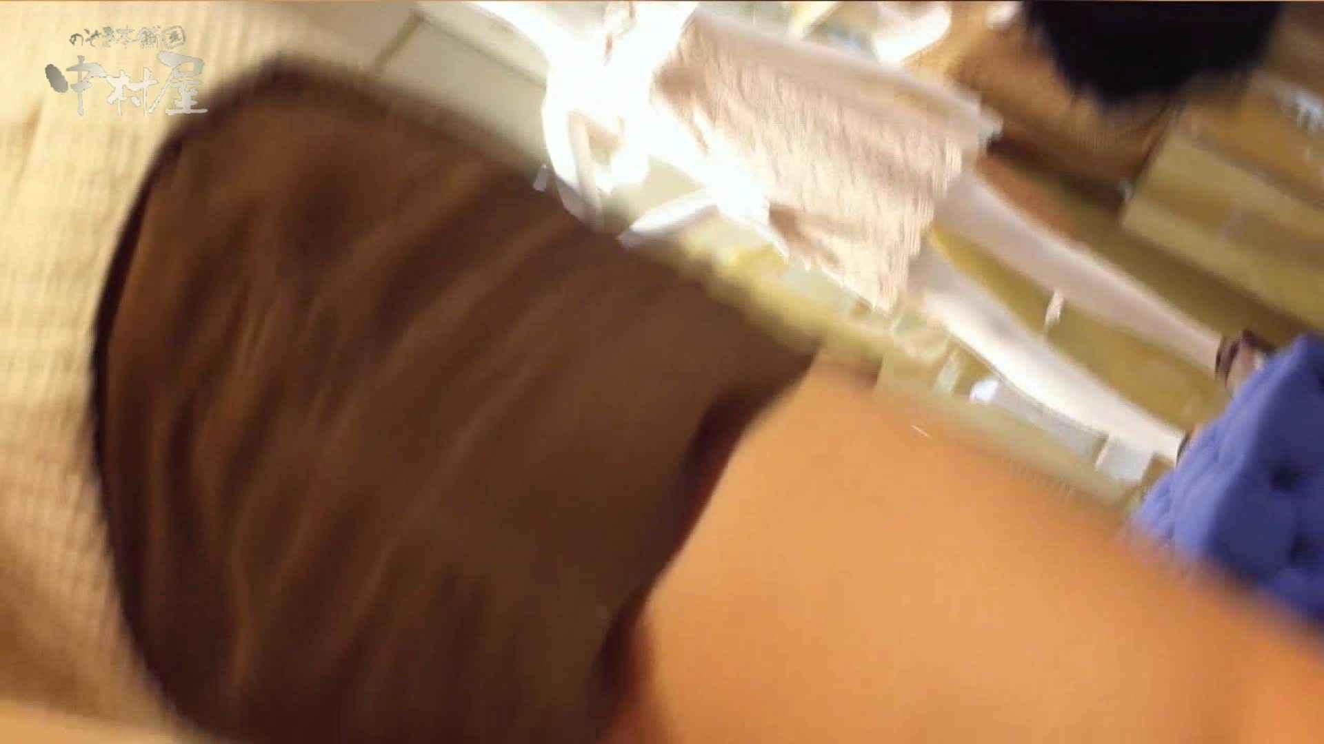 vol.73 美人アパレル胸チラ&パンチラ 目の下のホクロがエッチな店員さん パンチラ 戯れ無修正画像 84PIX 8