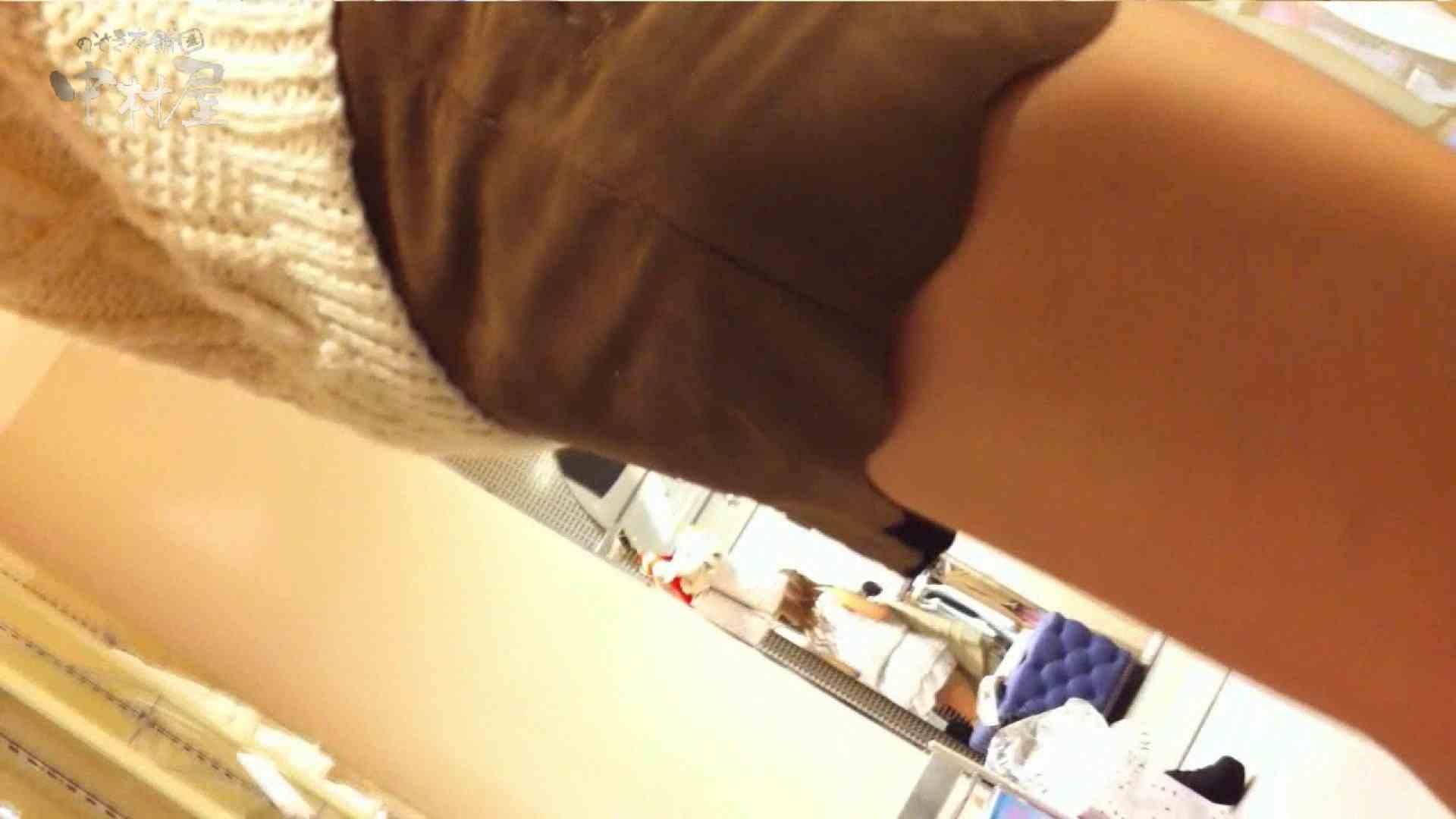 vol.73 美人アパレル胸チラ&パンチラ 目の下のホクロがエッチな店員さん エッチ見放題 おまんこ動画流出 84PIX 9