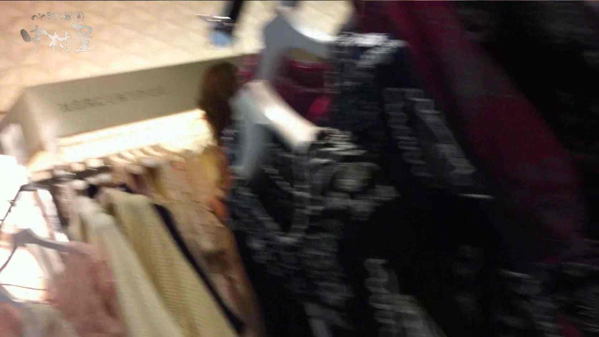 vol.73 美人アパレル胸チラ&パンチラ 目の下のホクロがエッチな店員さん チラ | 胸チラ  84PIX 16