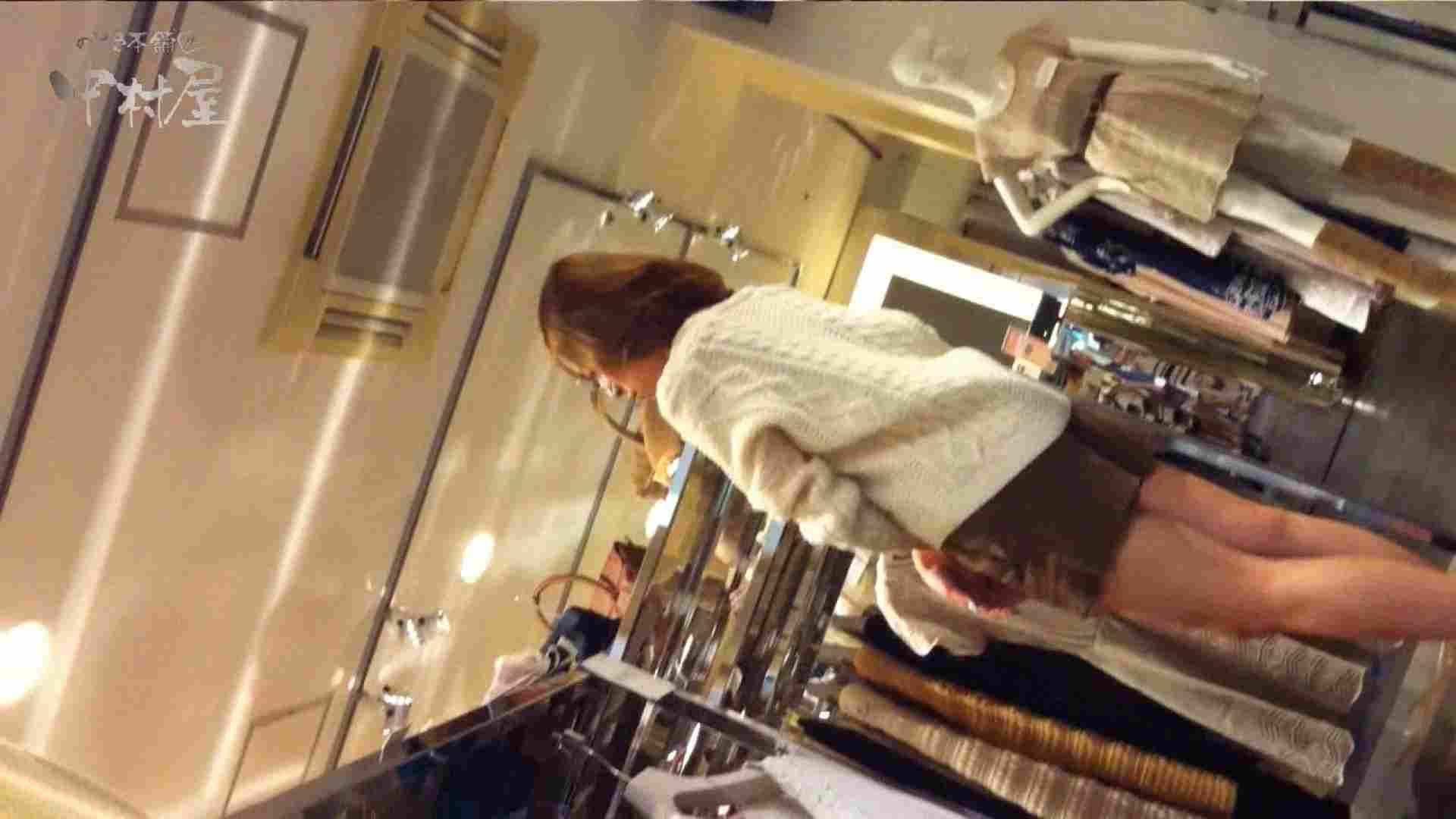 vol.73 美人アパレル胸チラ&パンチラ 目の下のホクロがエッチな店員さん パンチラ 戯れ無修正画像 84PIX 18