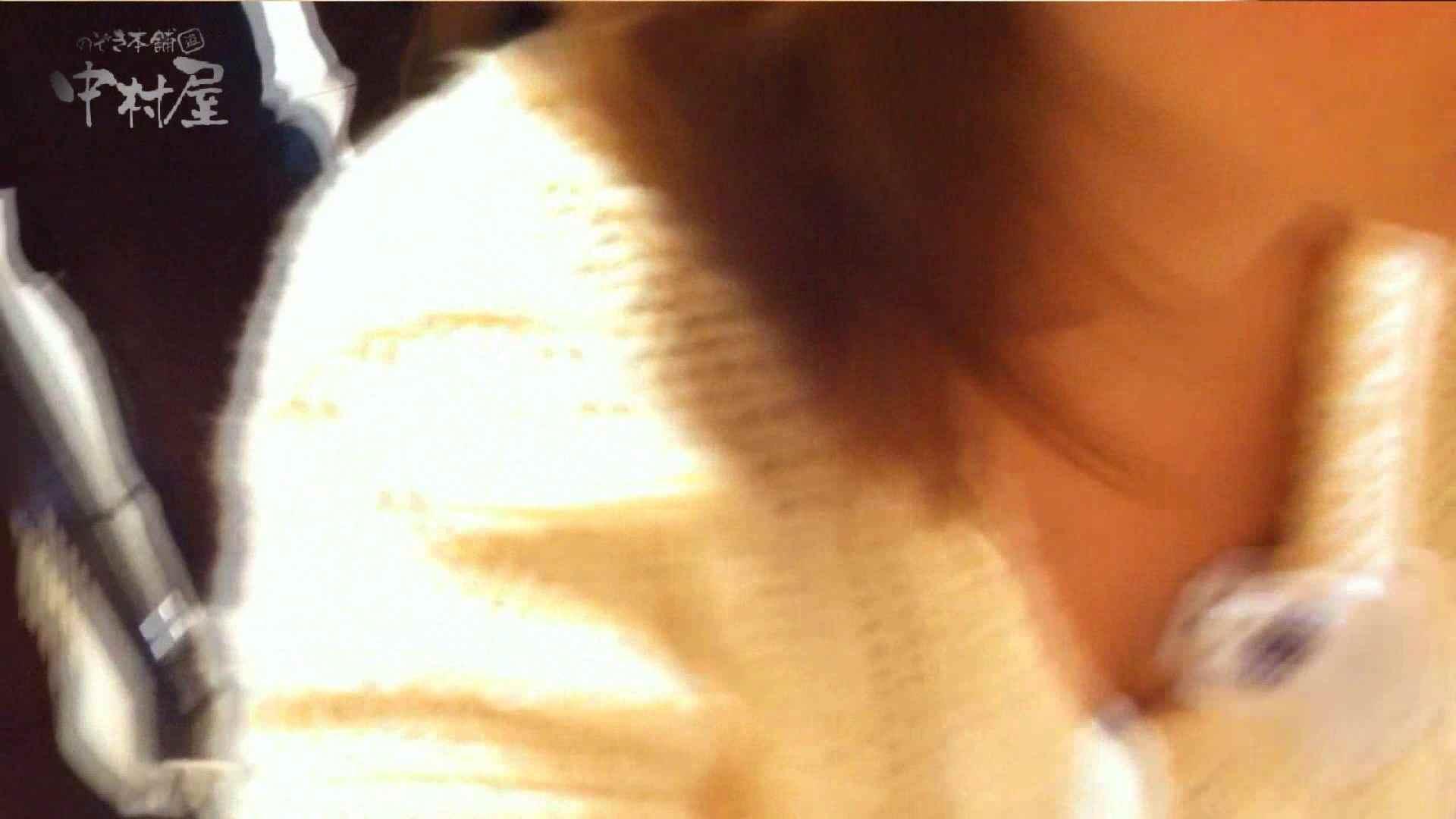 vol.73 美人アパレル胸チラ&パンチラ 目の下のホクロがエッチな店員さん エッチ見放題 おまんこ動画流出 84PIX 34
