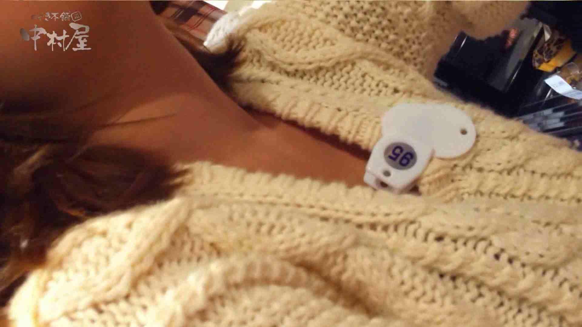 vol.73 美人アパレル胸チラ&パンチラ 目の下のホクロがエッチな店員さん パンチラ 戯れ無修正画像 84PIX 38